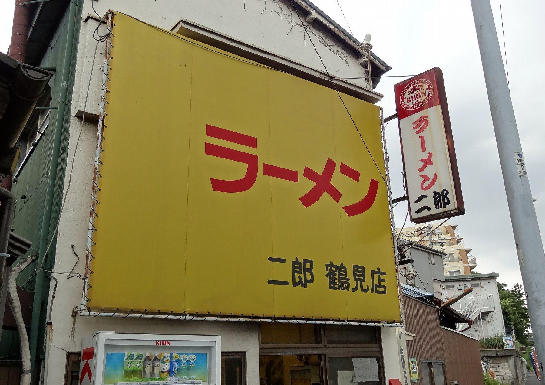 20120804001tsurumi.jpg