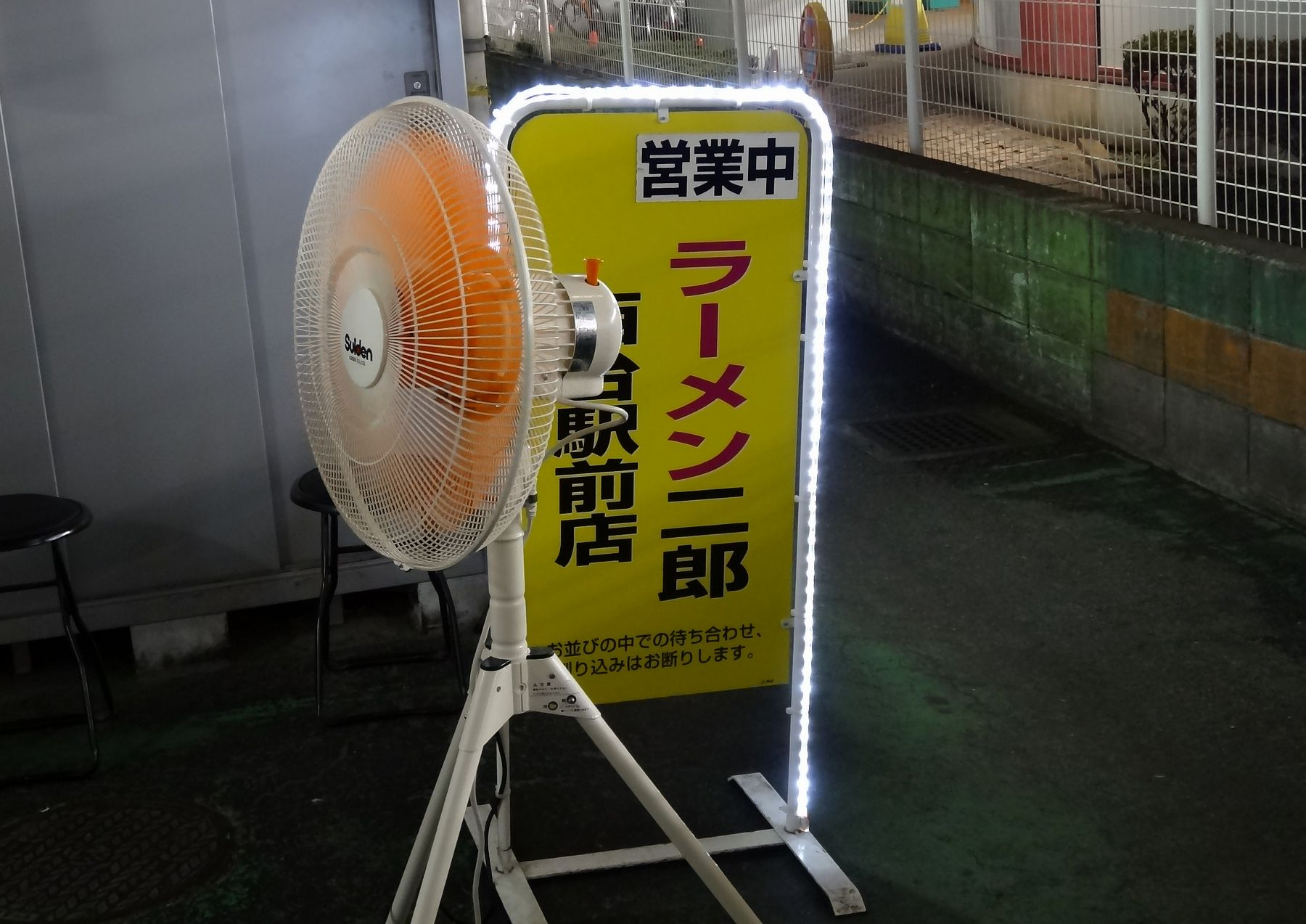 20120806001nishidai.jpg