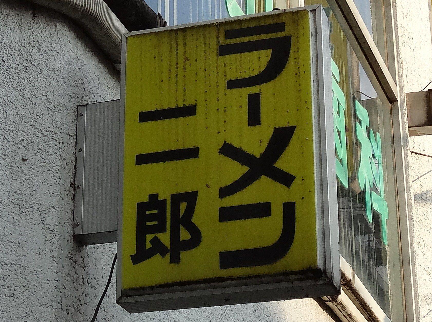 20120807001hibari.jpg