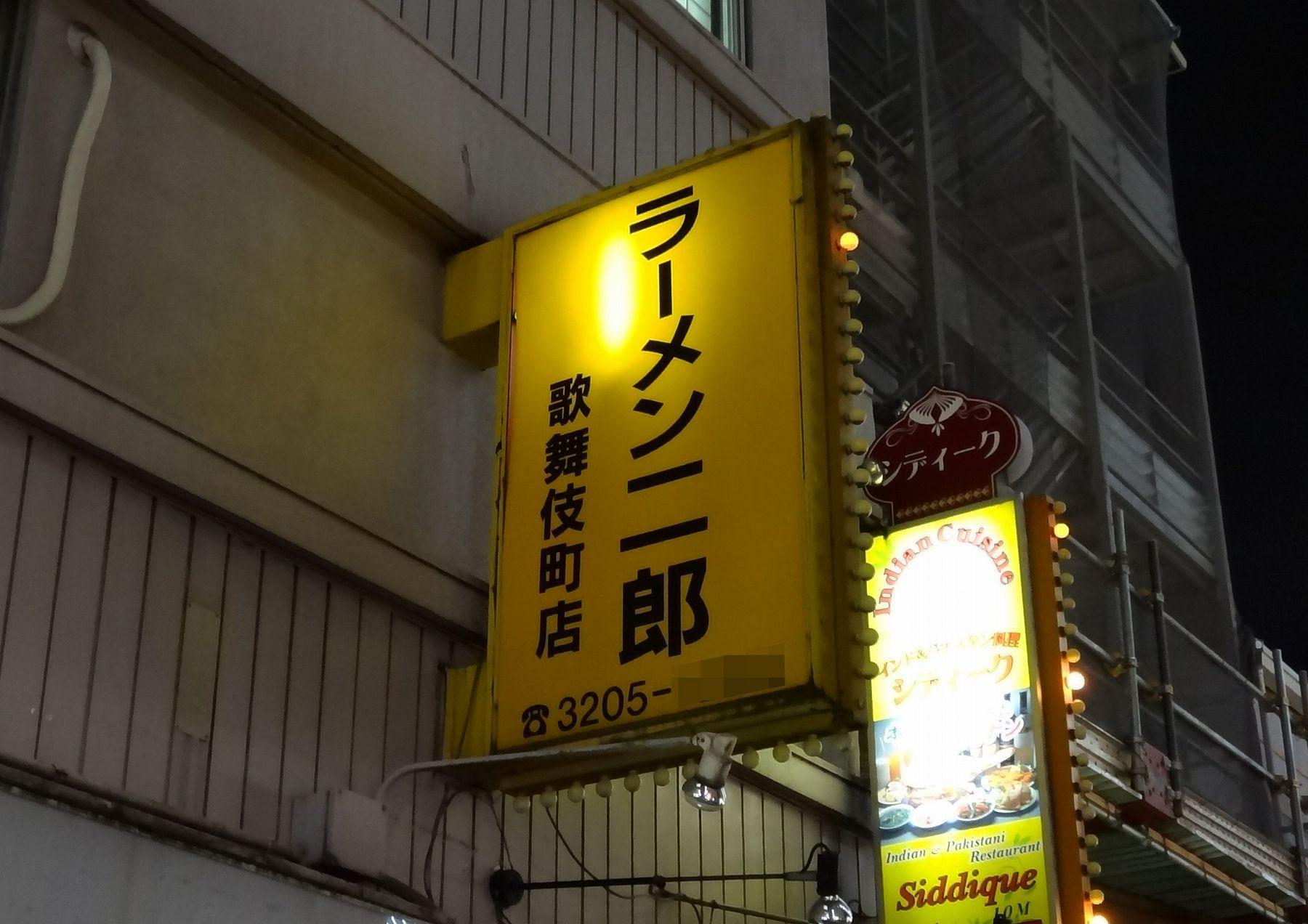 20120812008kabuki.jpg