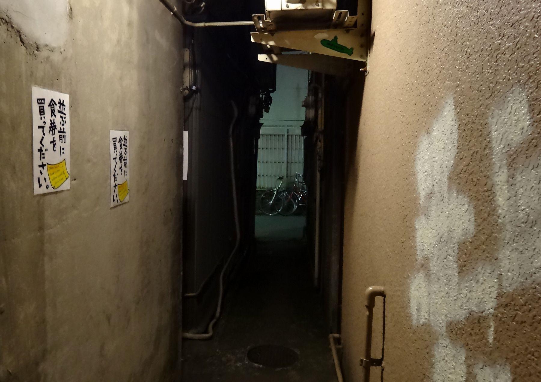 20120812019nagi.jpg