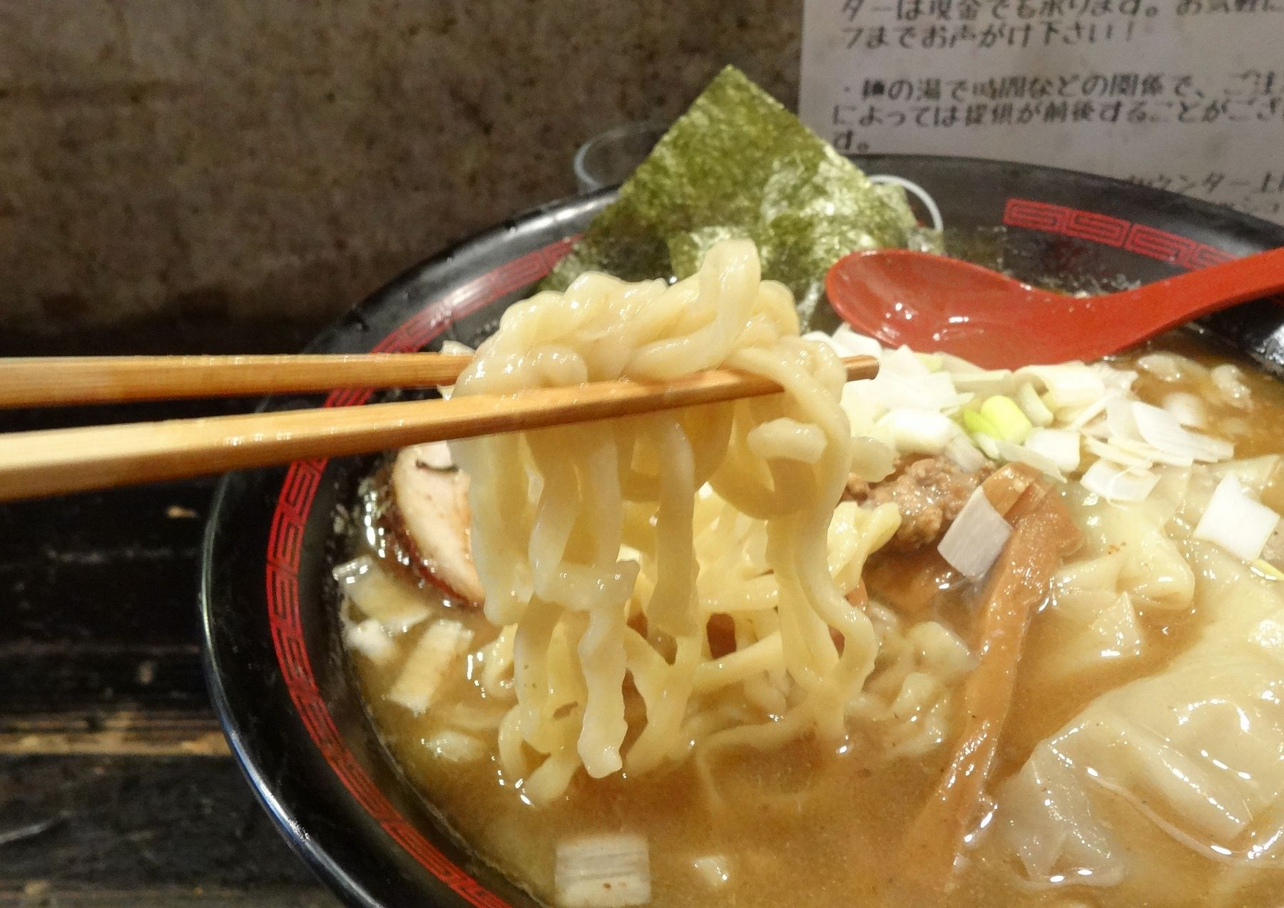 20120814004nagi nishishinjuku