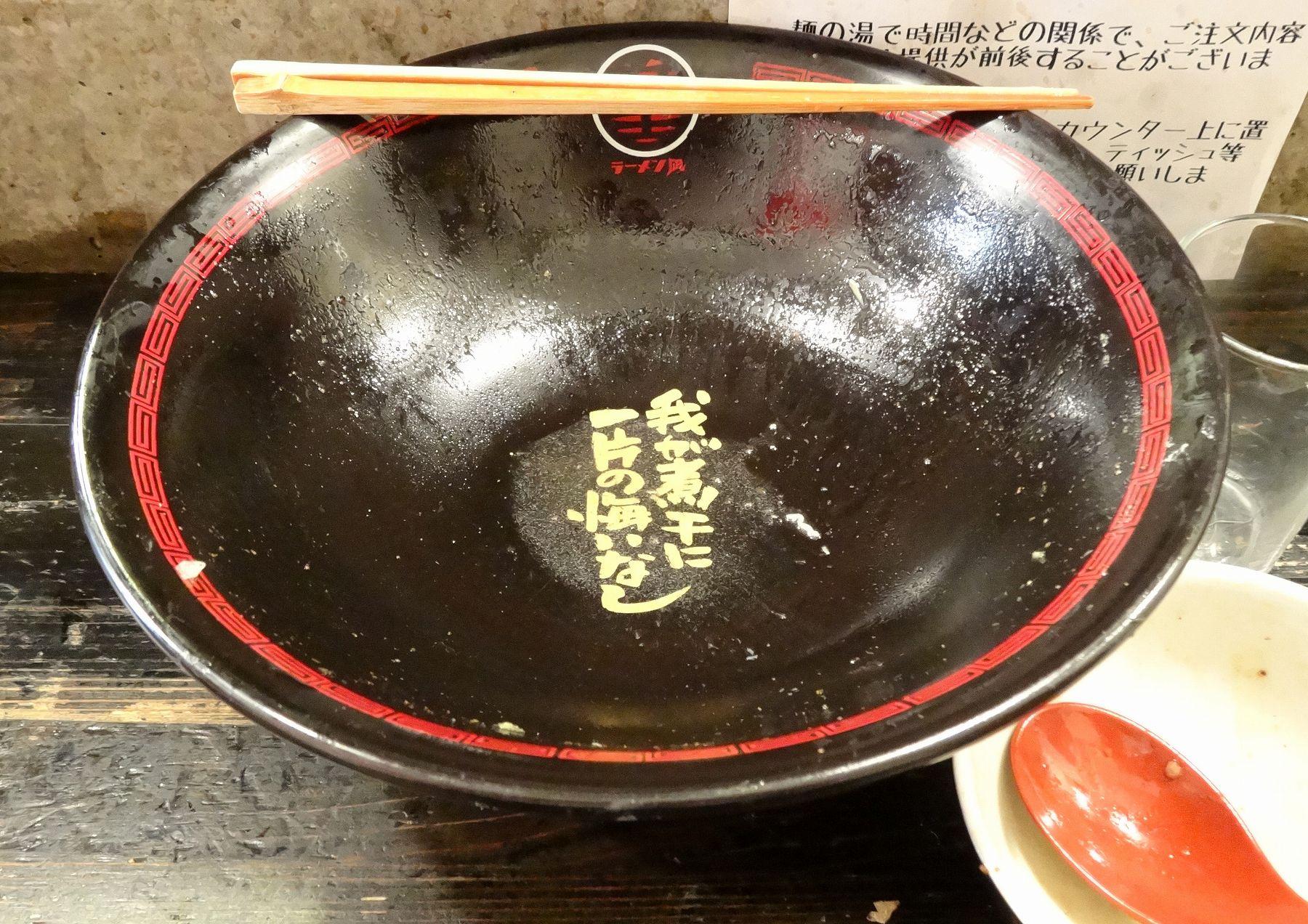 20120814009nagi nishishinjuku