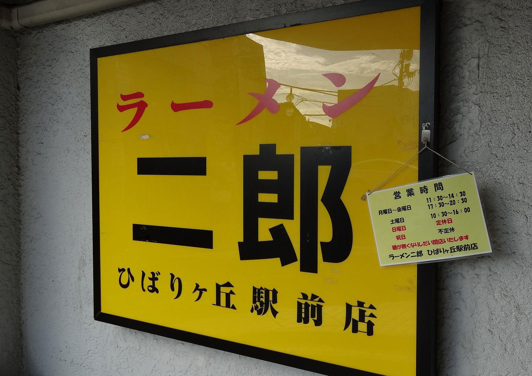 20120816001hibari.jpg