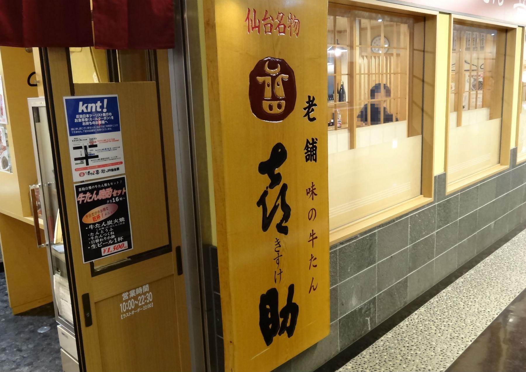 20120905004kisuke.jpg