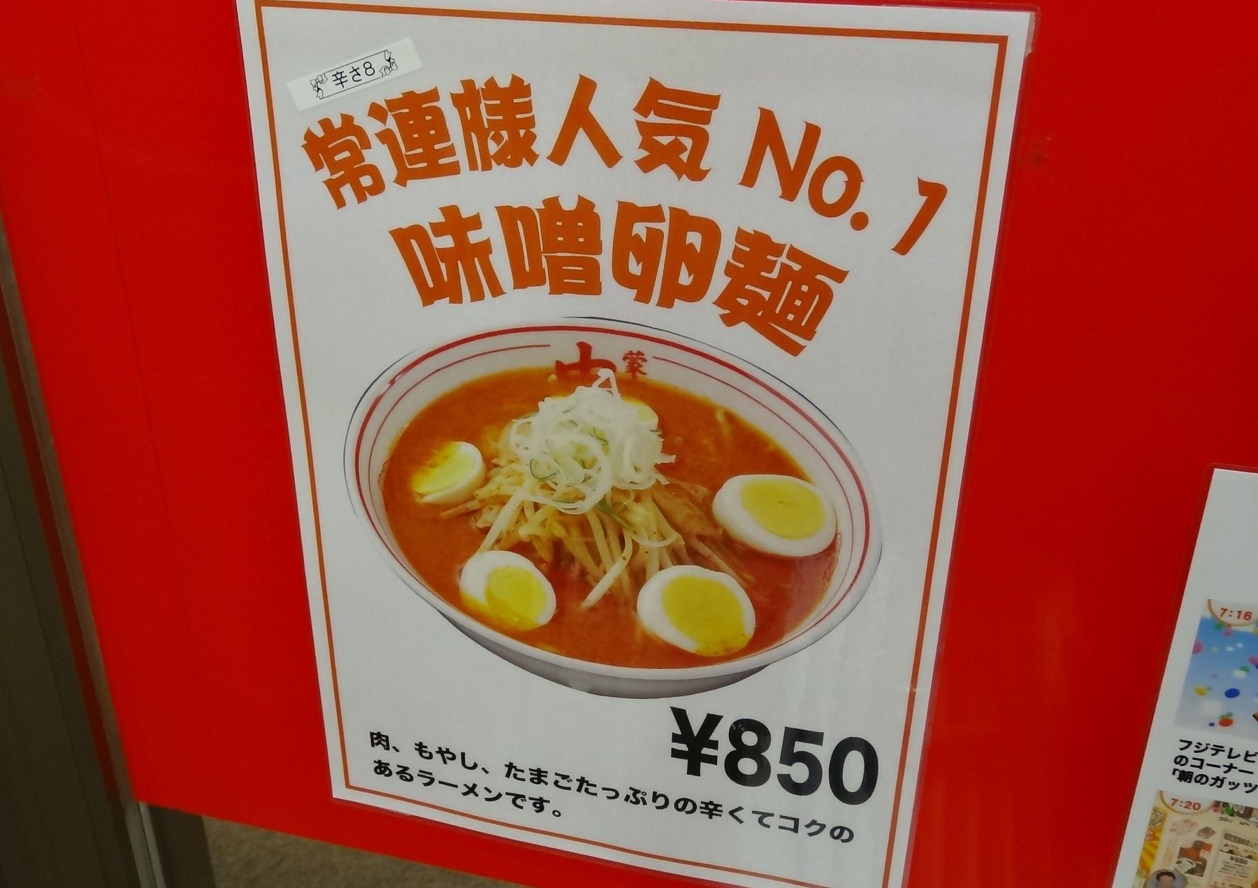 20120906011akitsu.jpg