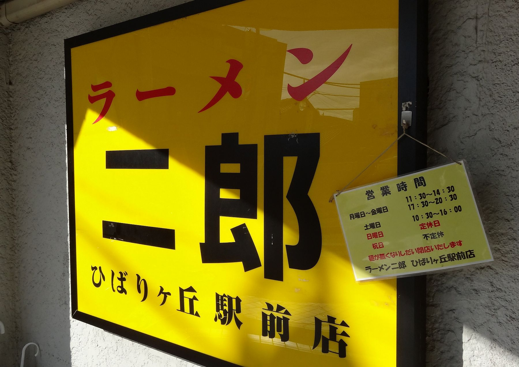 20120908001hibari.jpg
