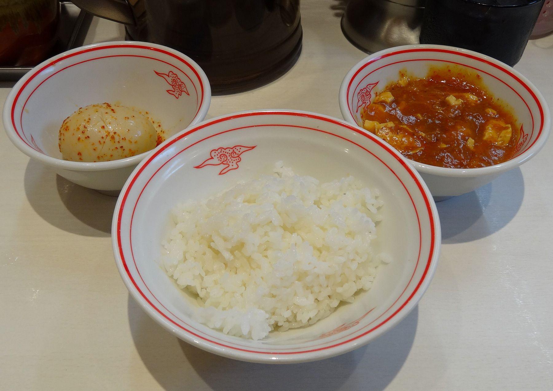 20120909002akitsu.jpg