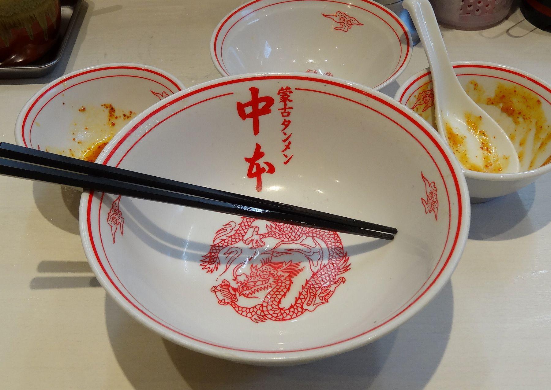 20120909007akitsu.jpg