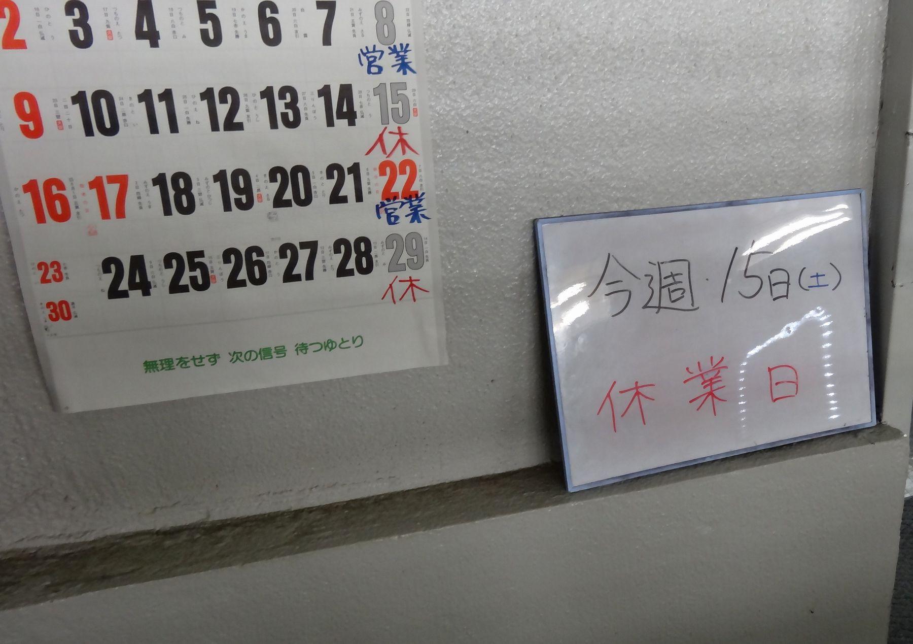 20120911004nishidai.jpg