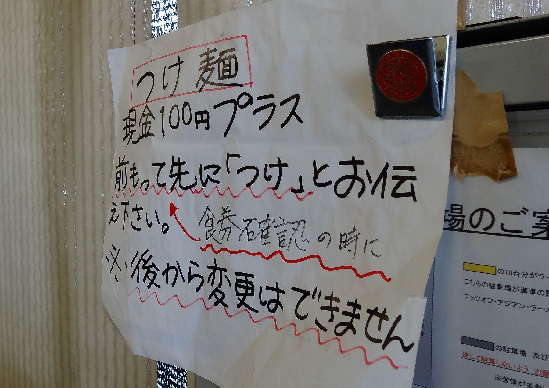 20120913002moriya.jpg