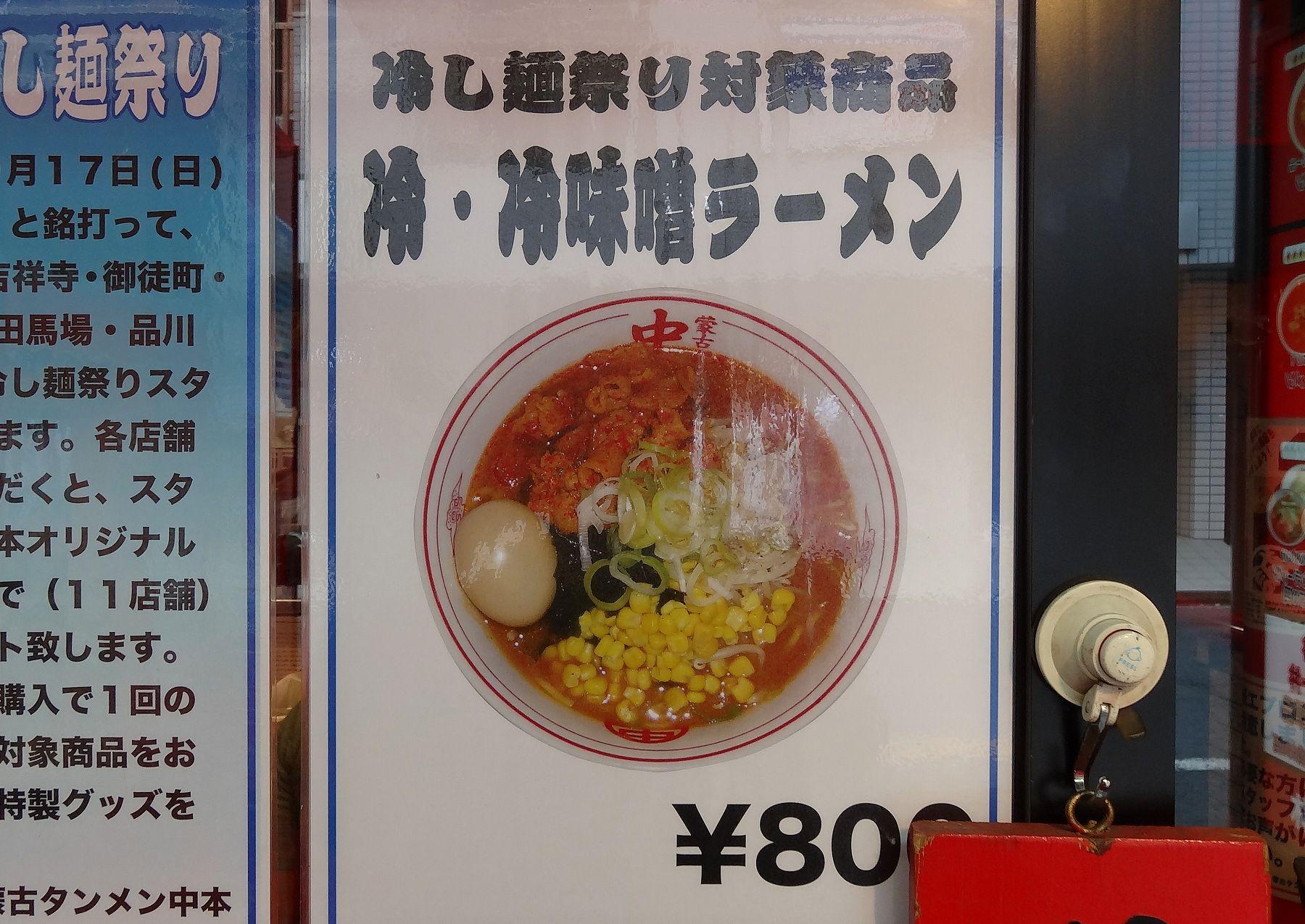 20120914008na-meguro.jpg