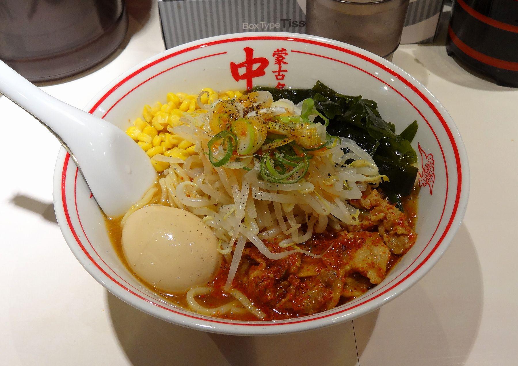 20120914009na-meguro.jpg