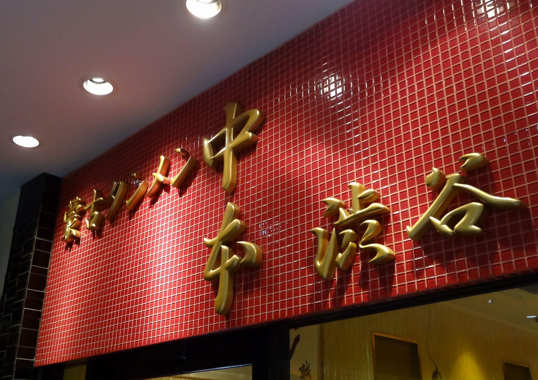 20120914013na-shibuya.jpg