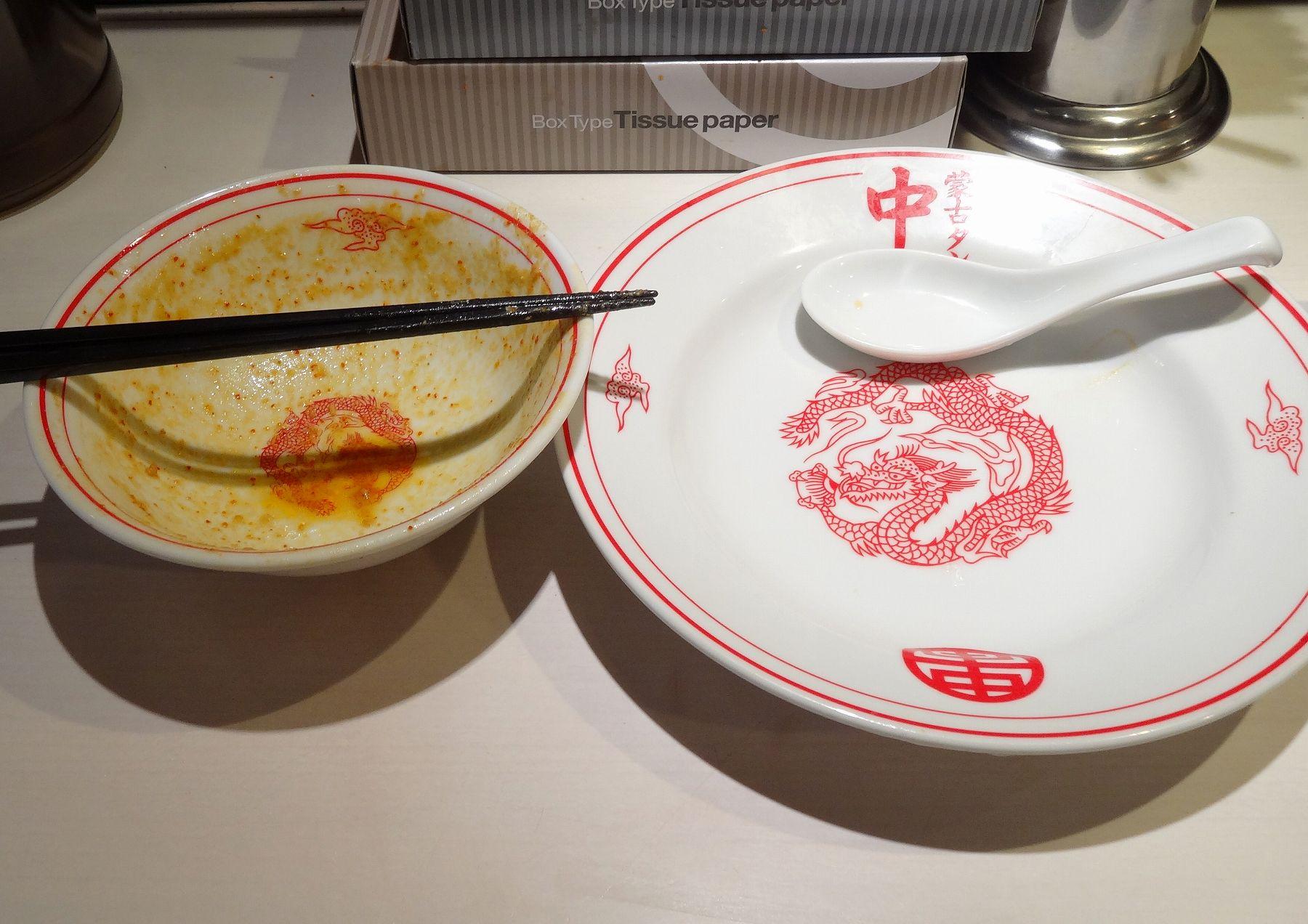 20120914023na-kichijoji.jpg