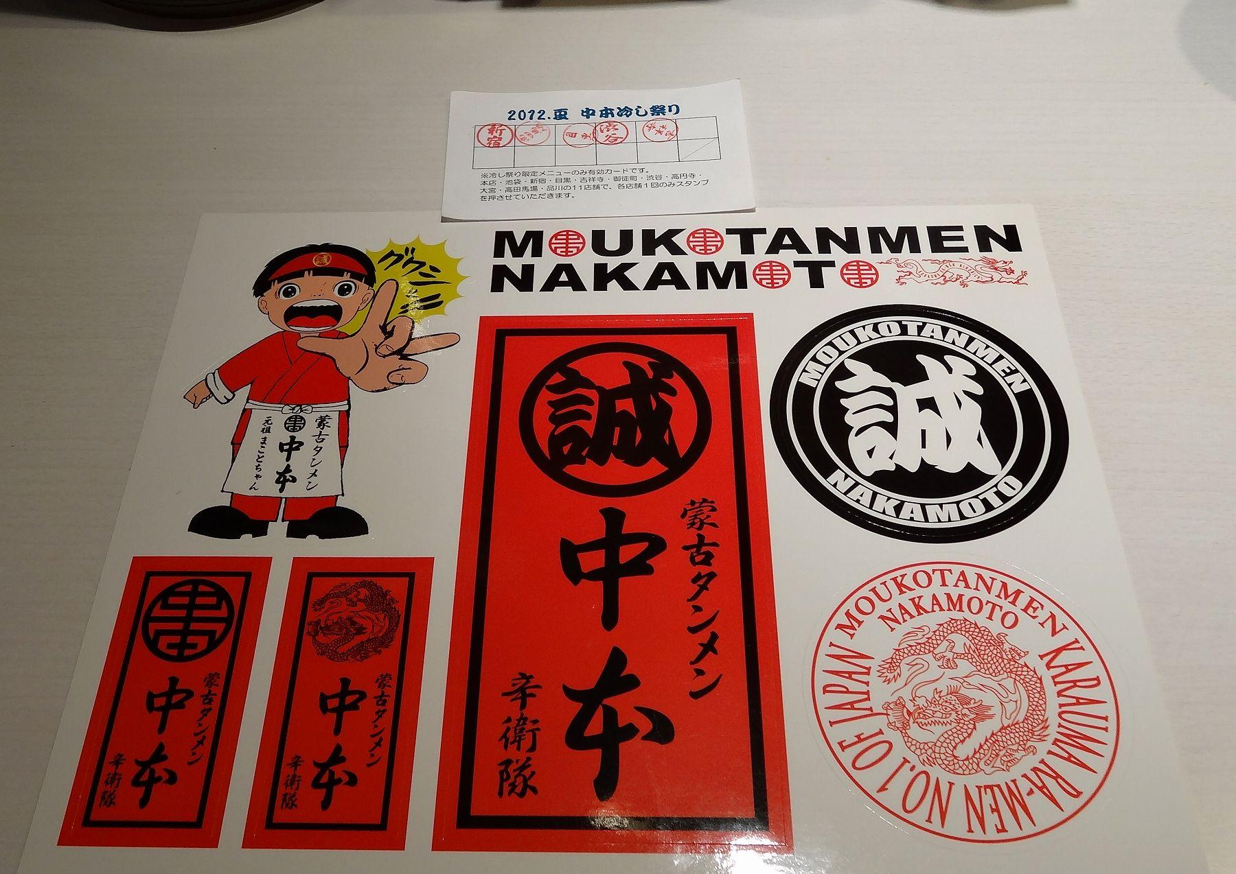 20120914024na-kichijoji.jpg