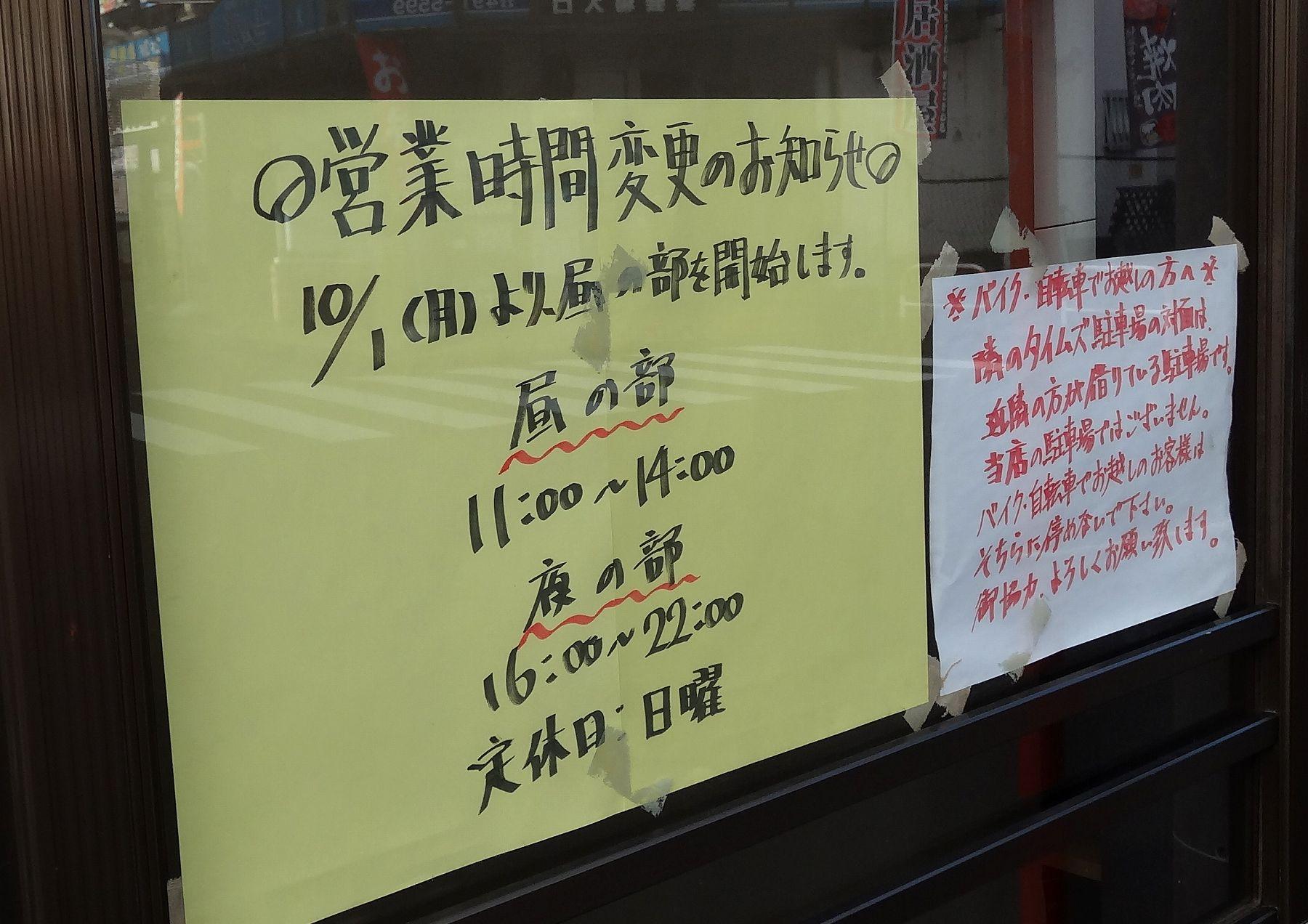 20120917002butaboshi.jpg