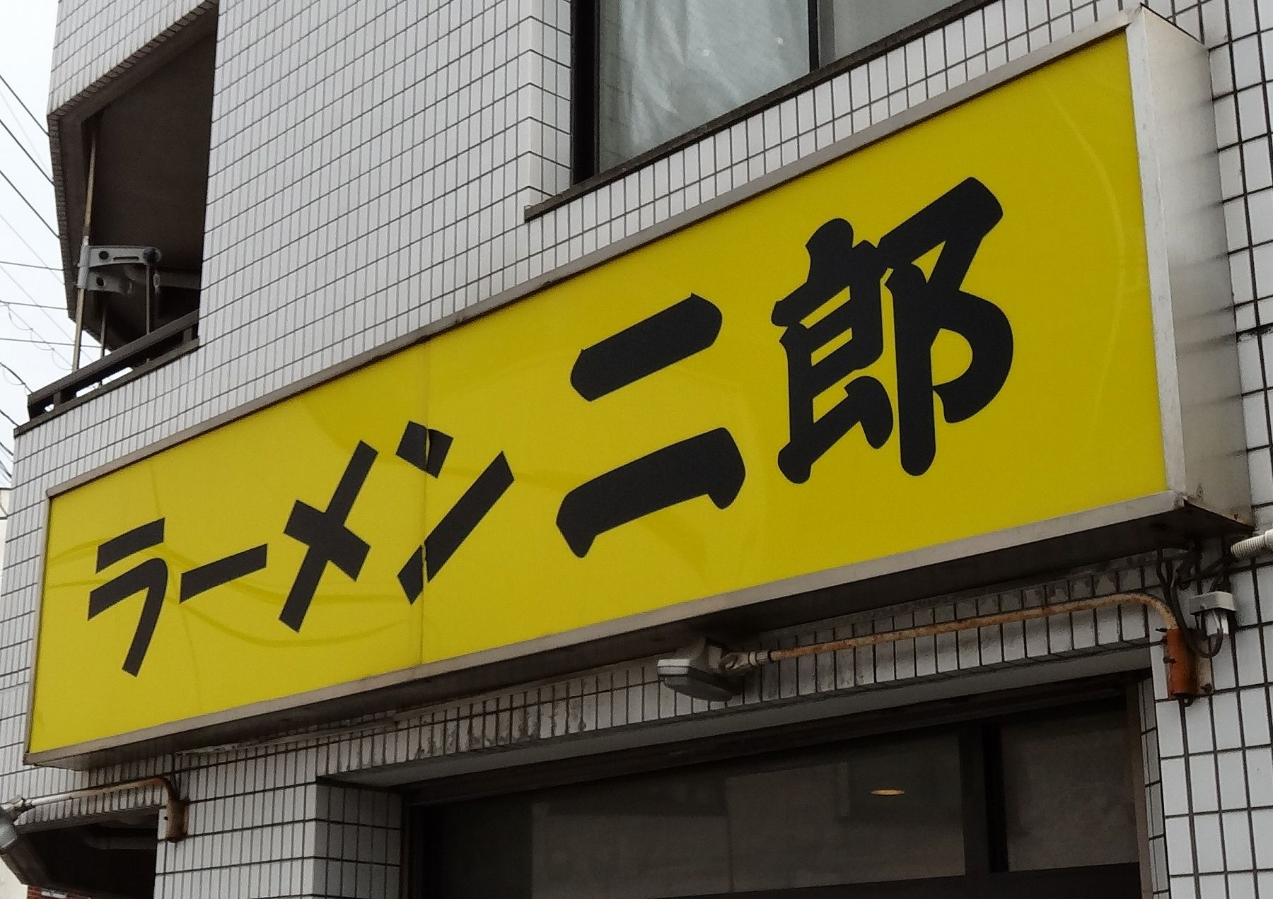 20120921001kameido.jpg
