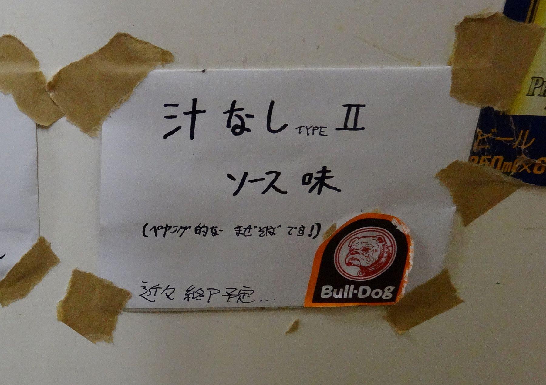 20120921008shindaita.jpg