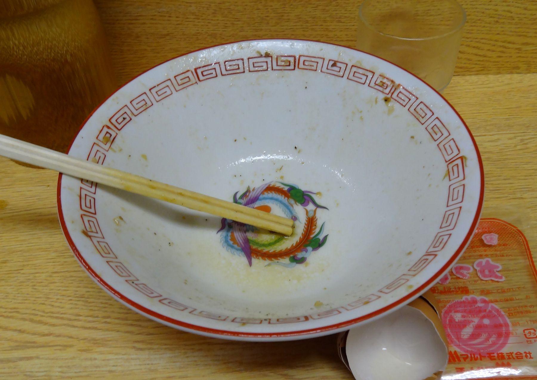 20120921015shindaita.jpg