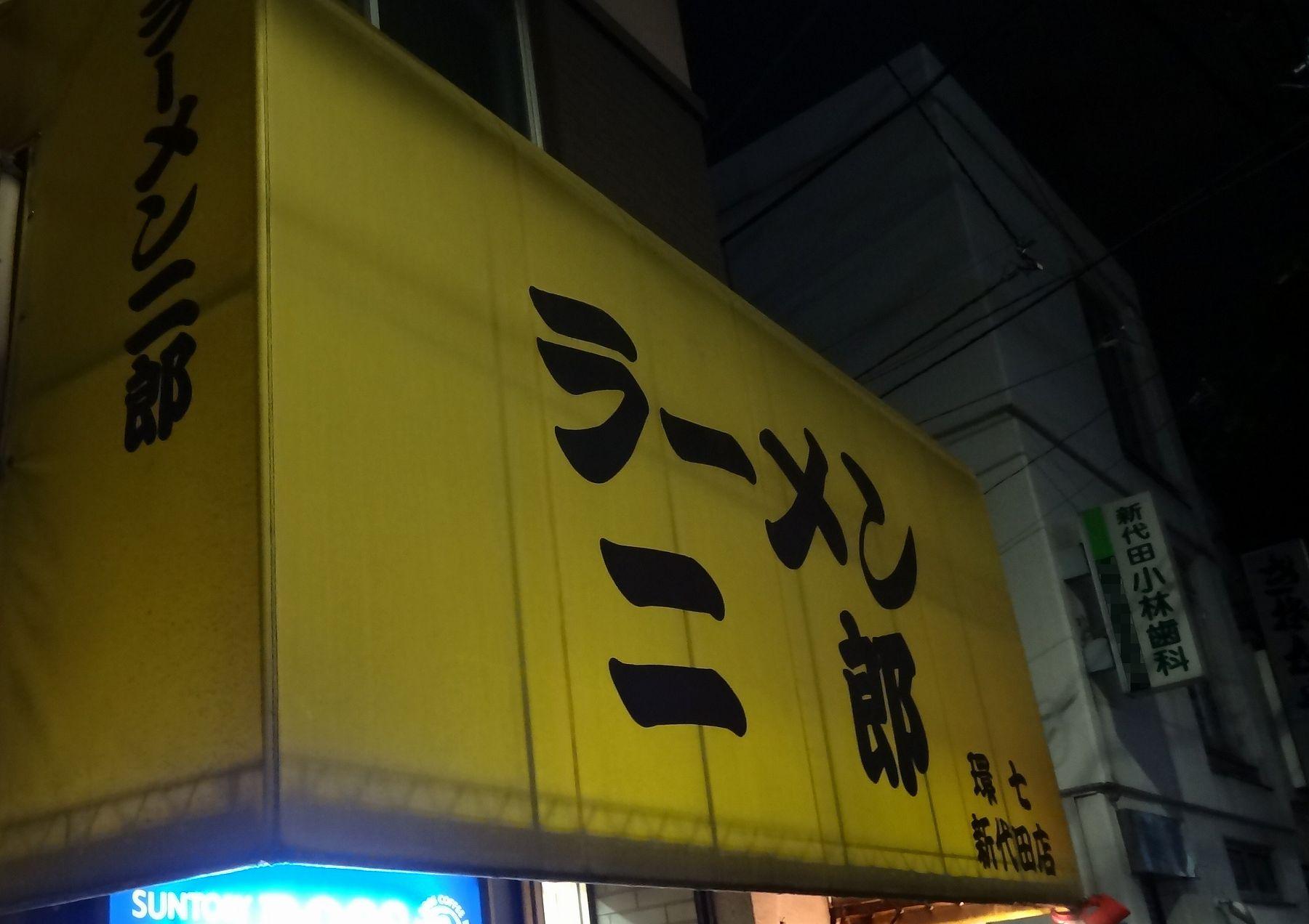20120925007shindaita.jpg
