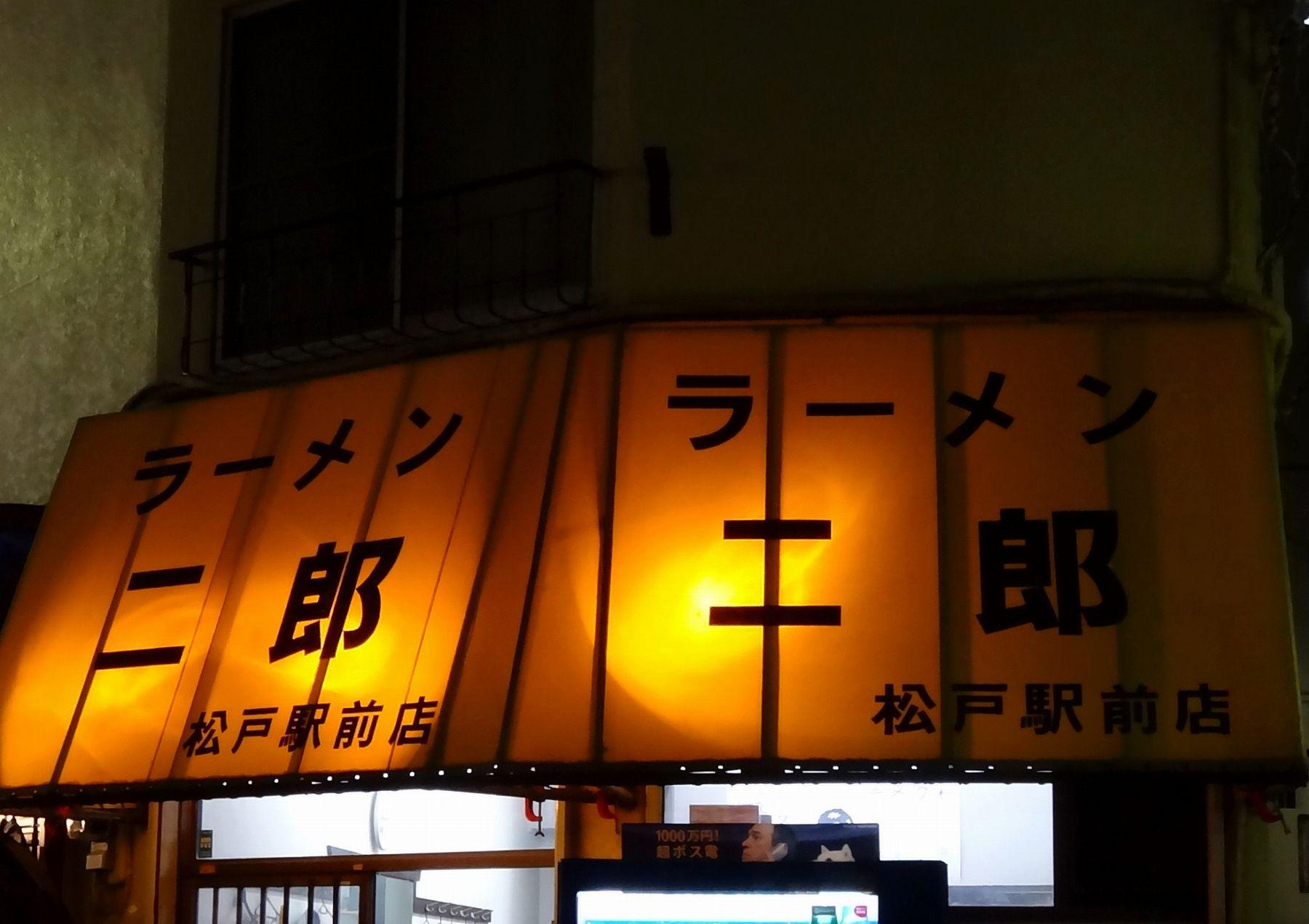 20121004001matsudo.jpg