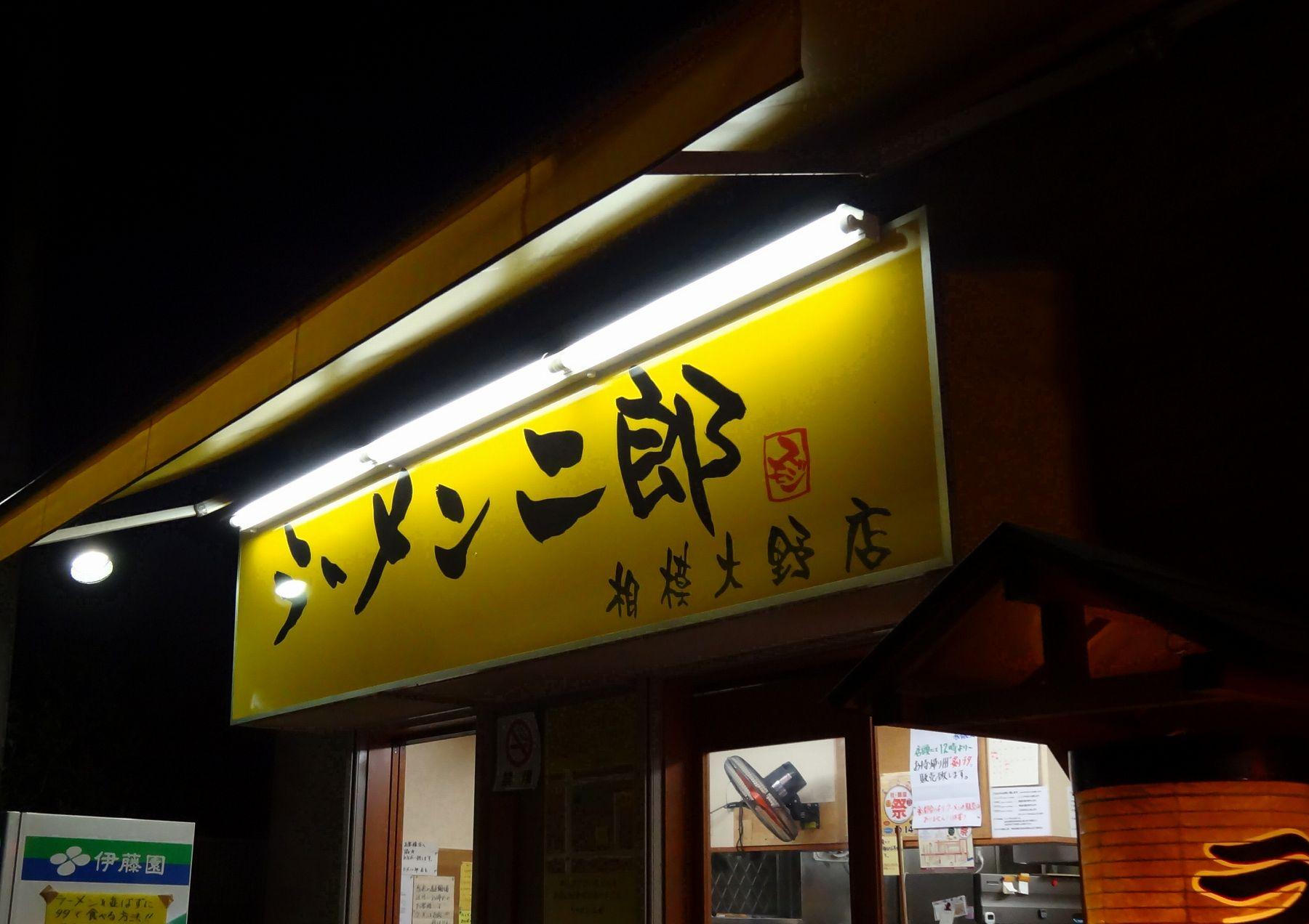 20121009006sumoji.jpg