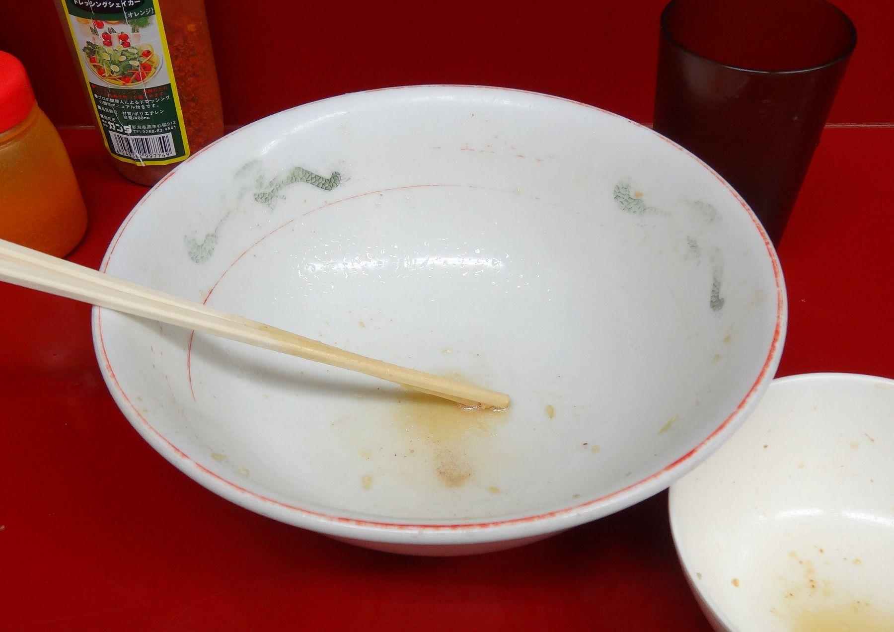 20121009012sumoji.jpg