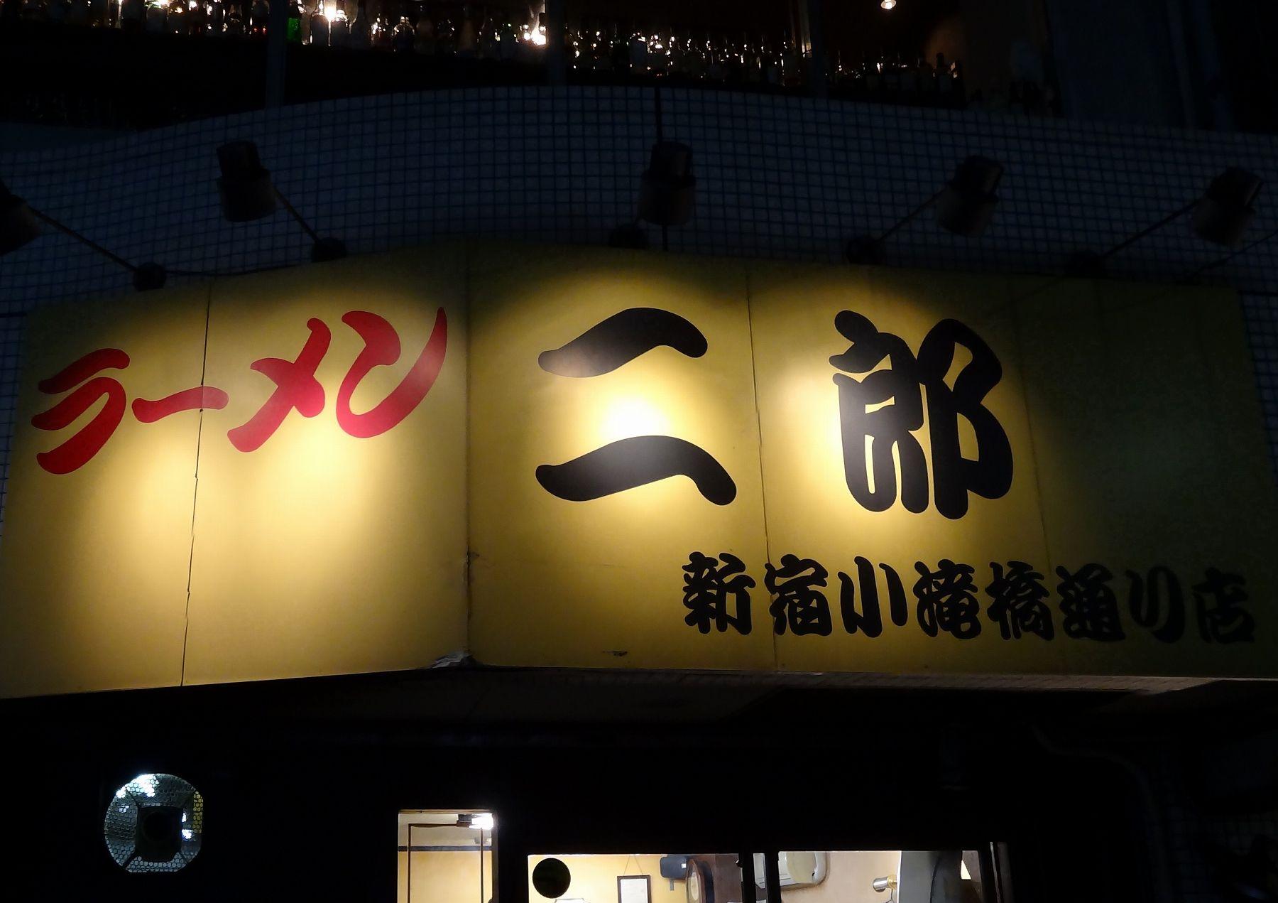 20121011001otakibashi.jpg