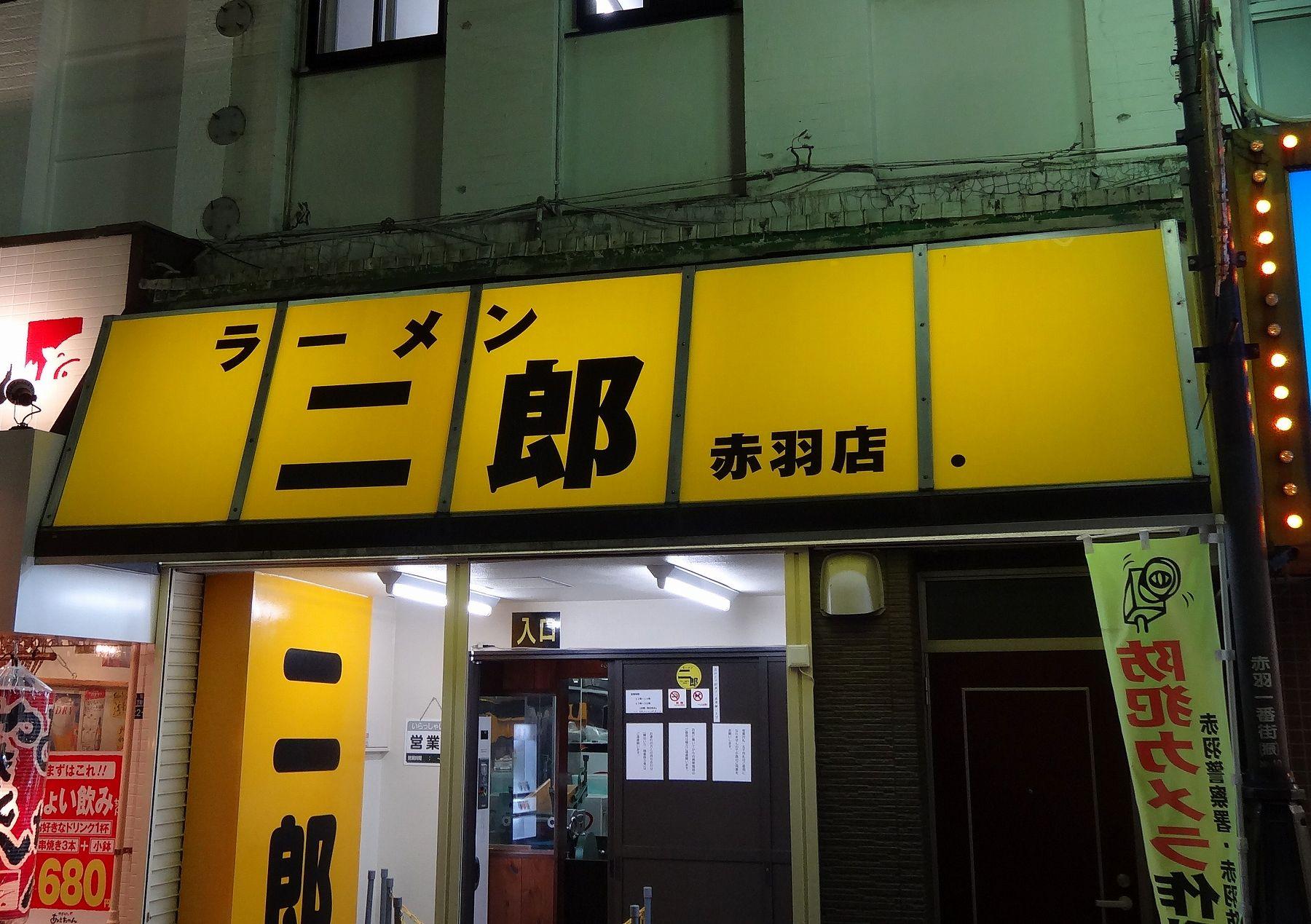 20121015007akabane.jpg