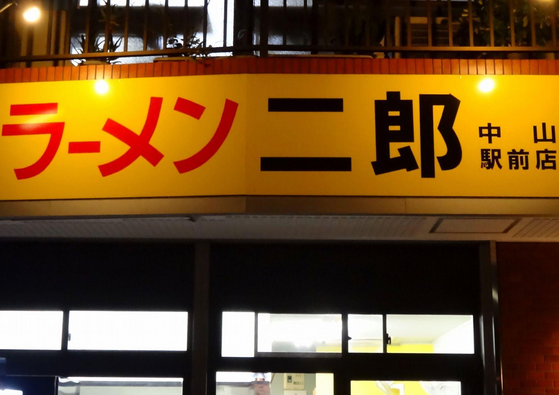 20121016001nakayama.jpg