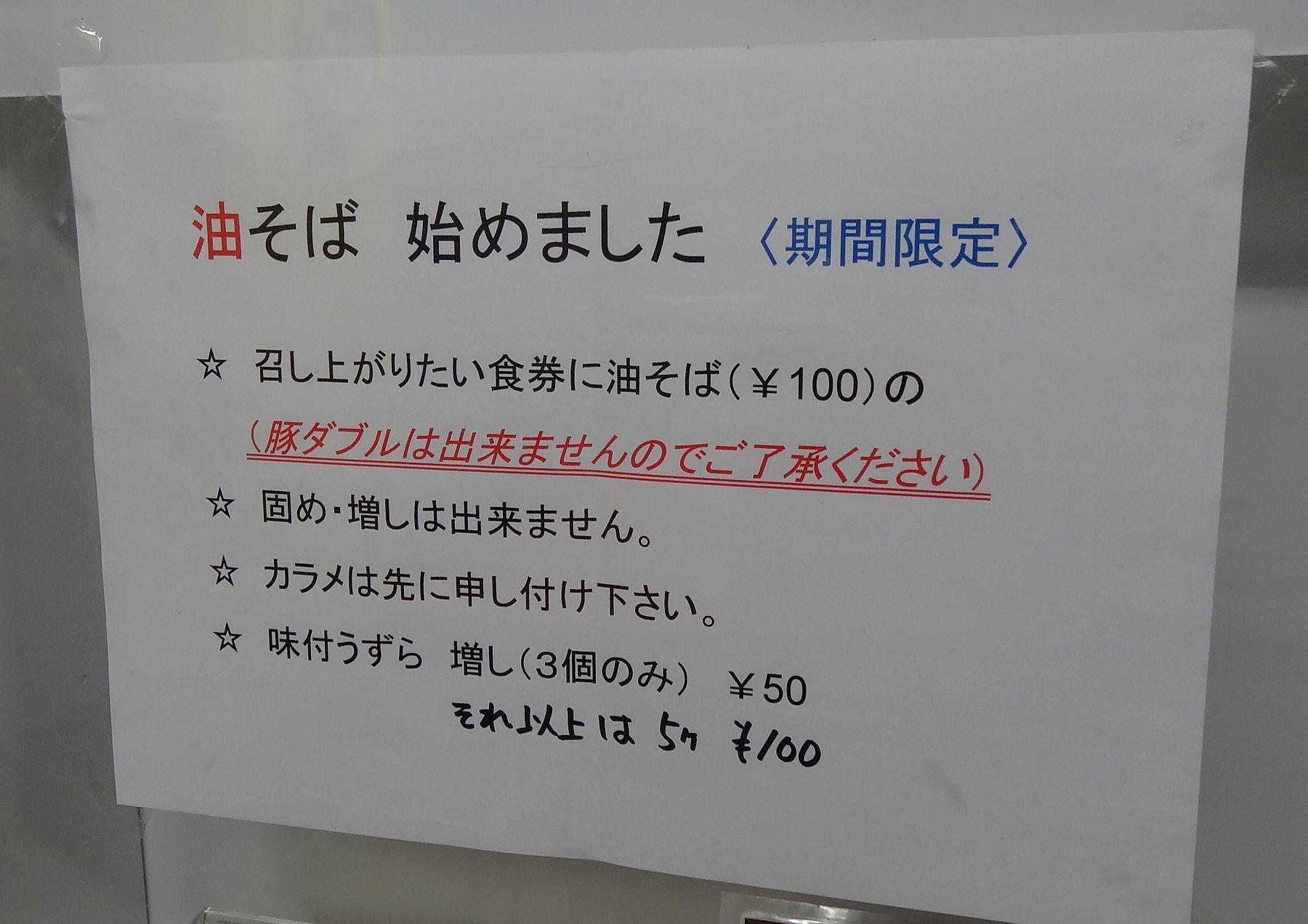 20121023002nishidai.jpg