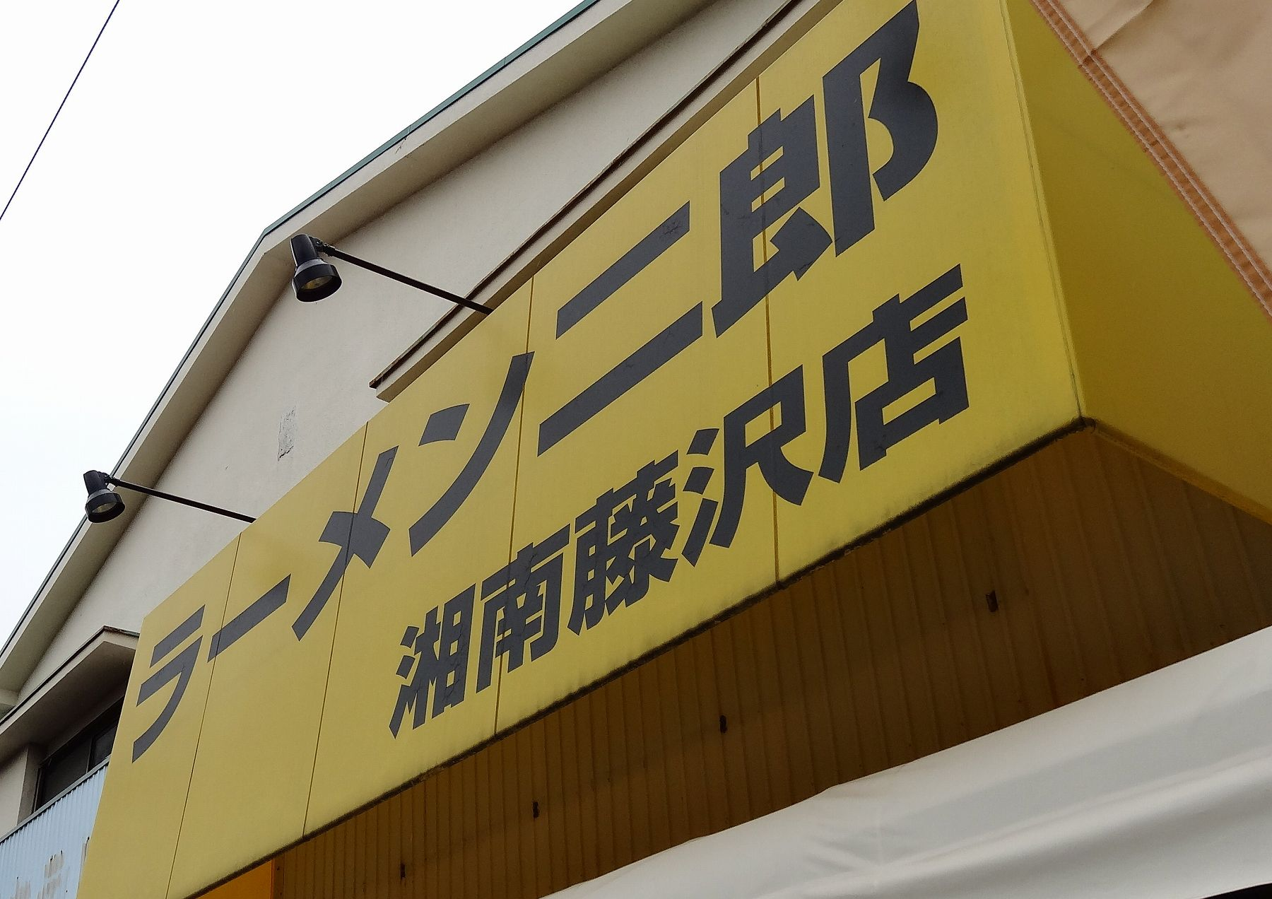 20121028001fujisawa.jpg