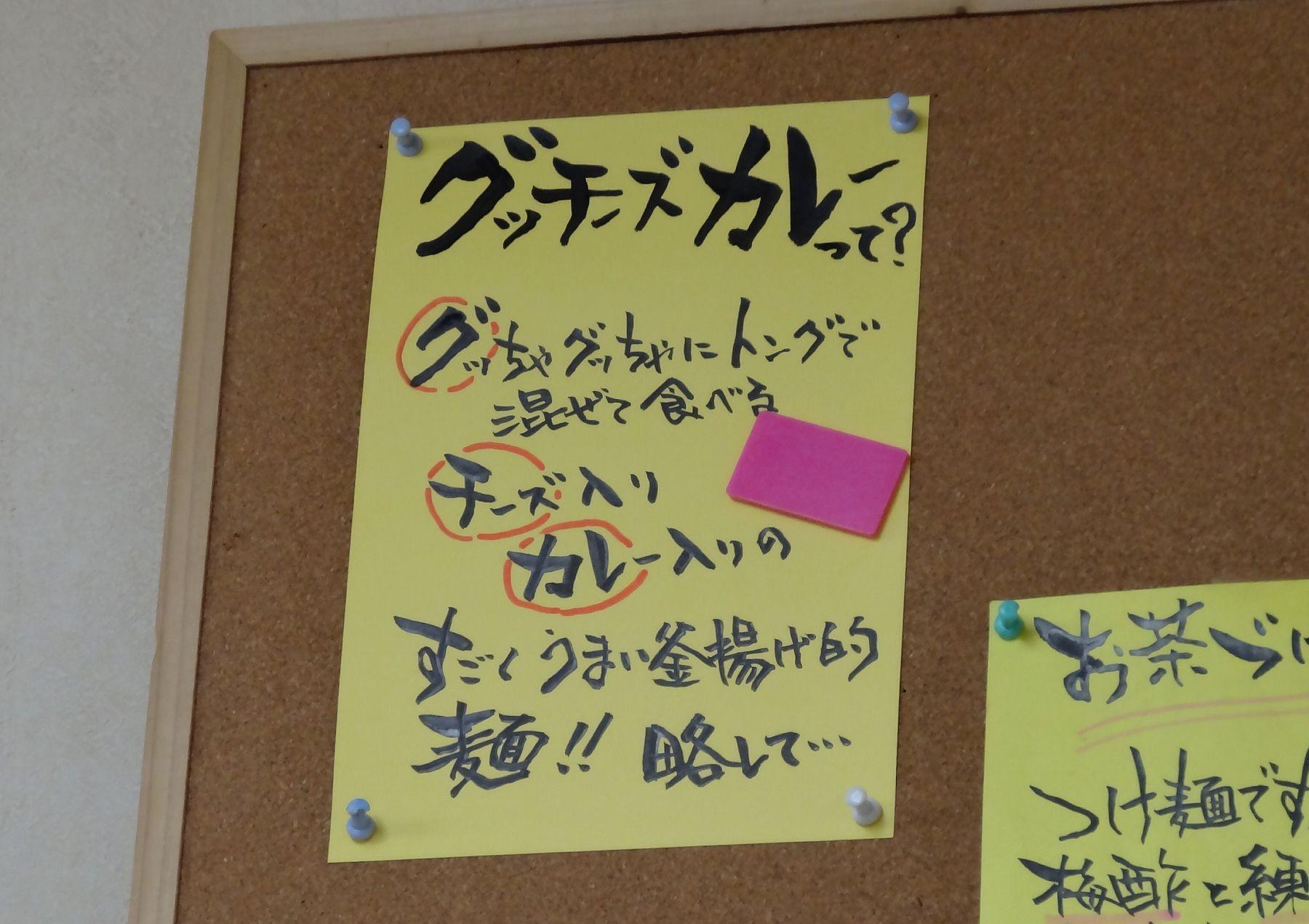 20121028009sumoji.jpg
