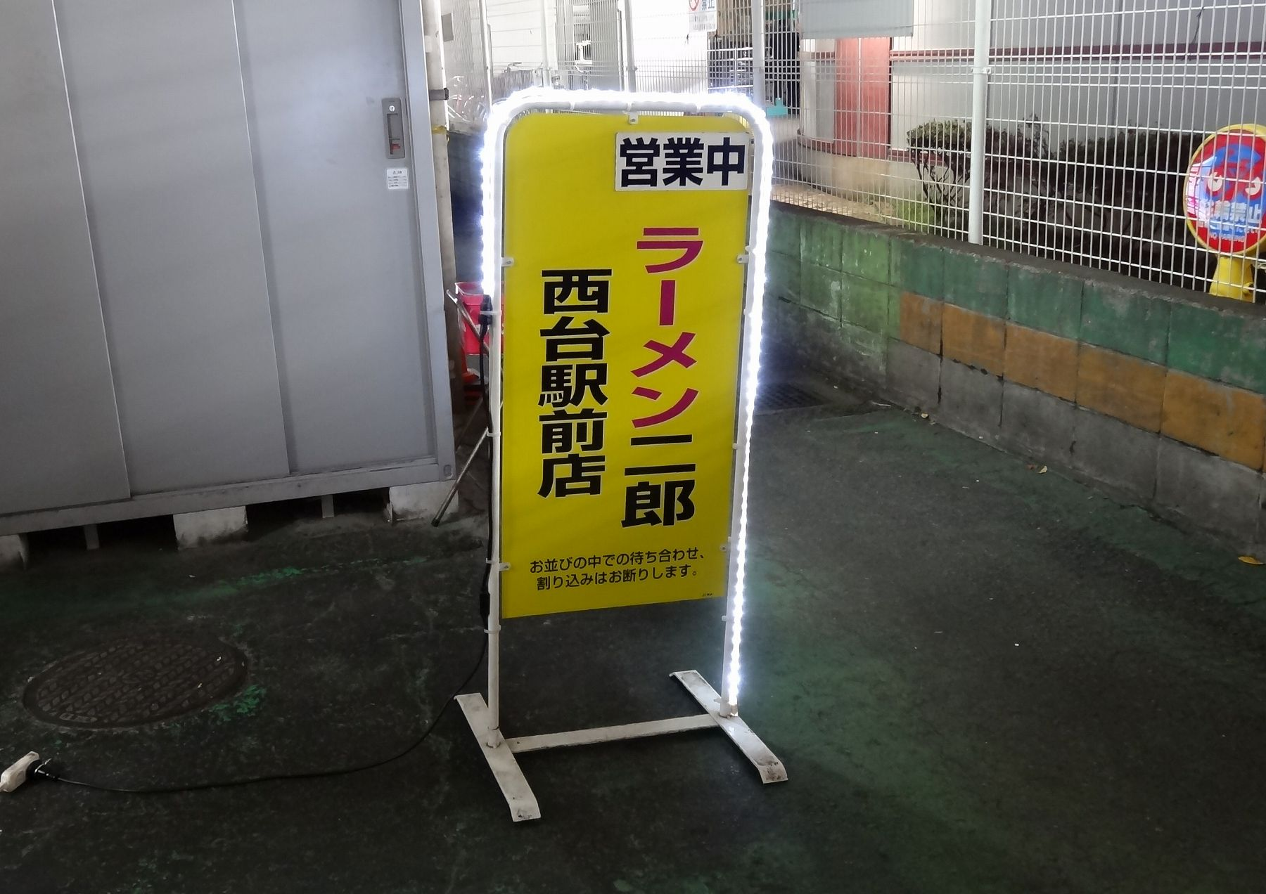 20121029001nishidai.jpg