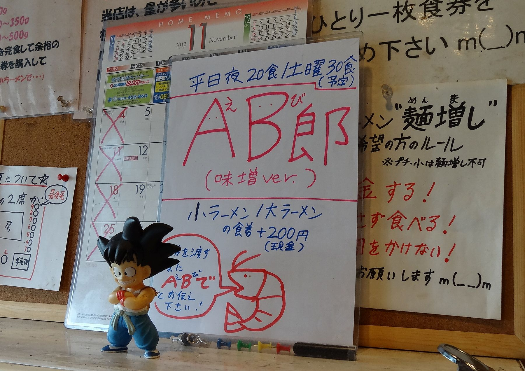 20121103002yaen.jpg