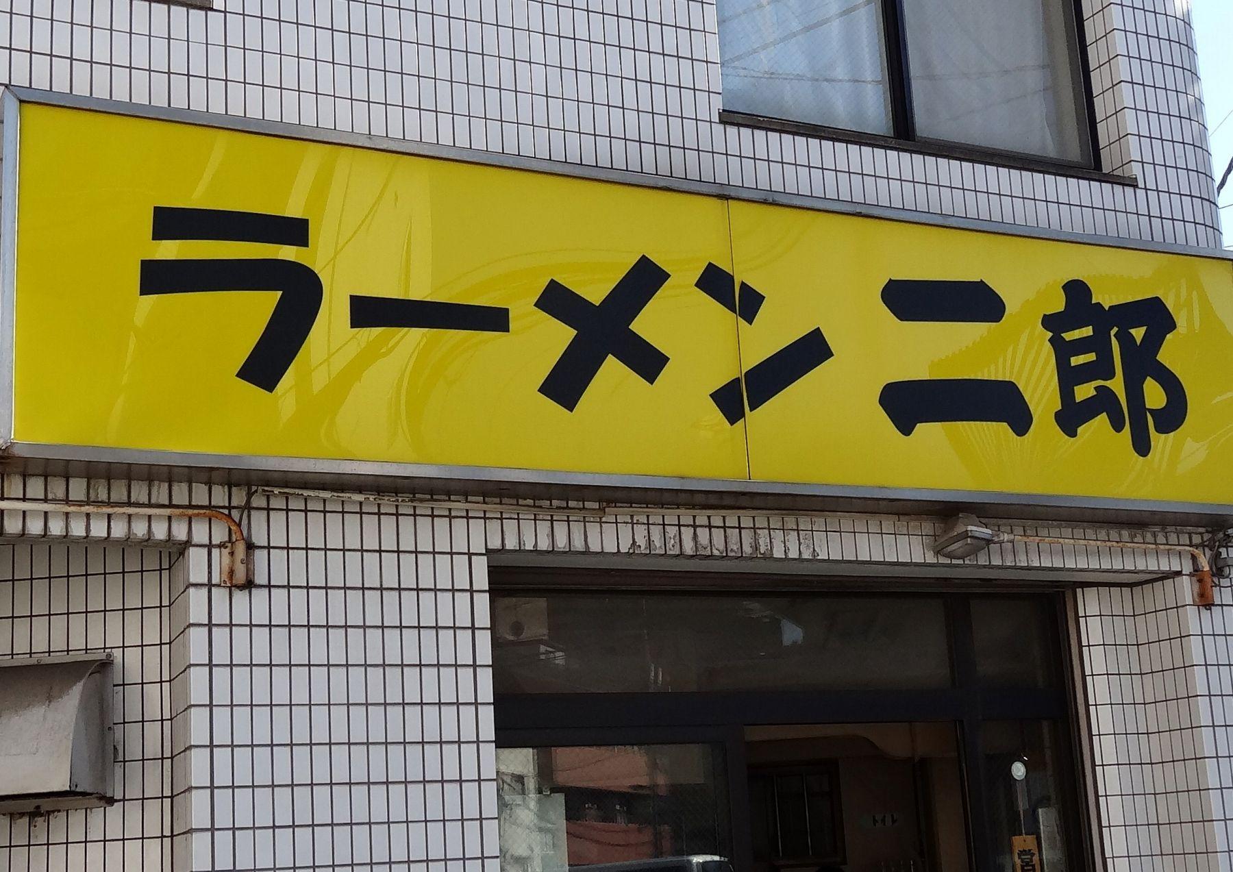 20121104001kameido.jpg