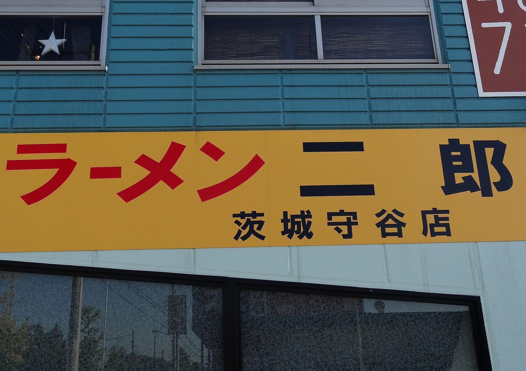 20121104007moriya.jpg