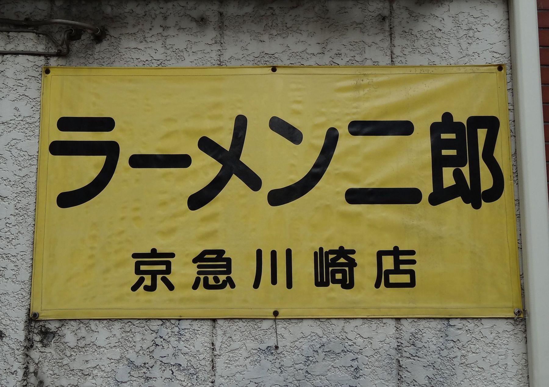 20121105001kawasaki.jpg