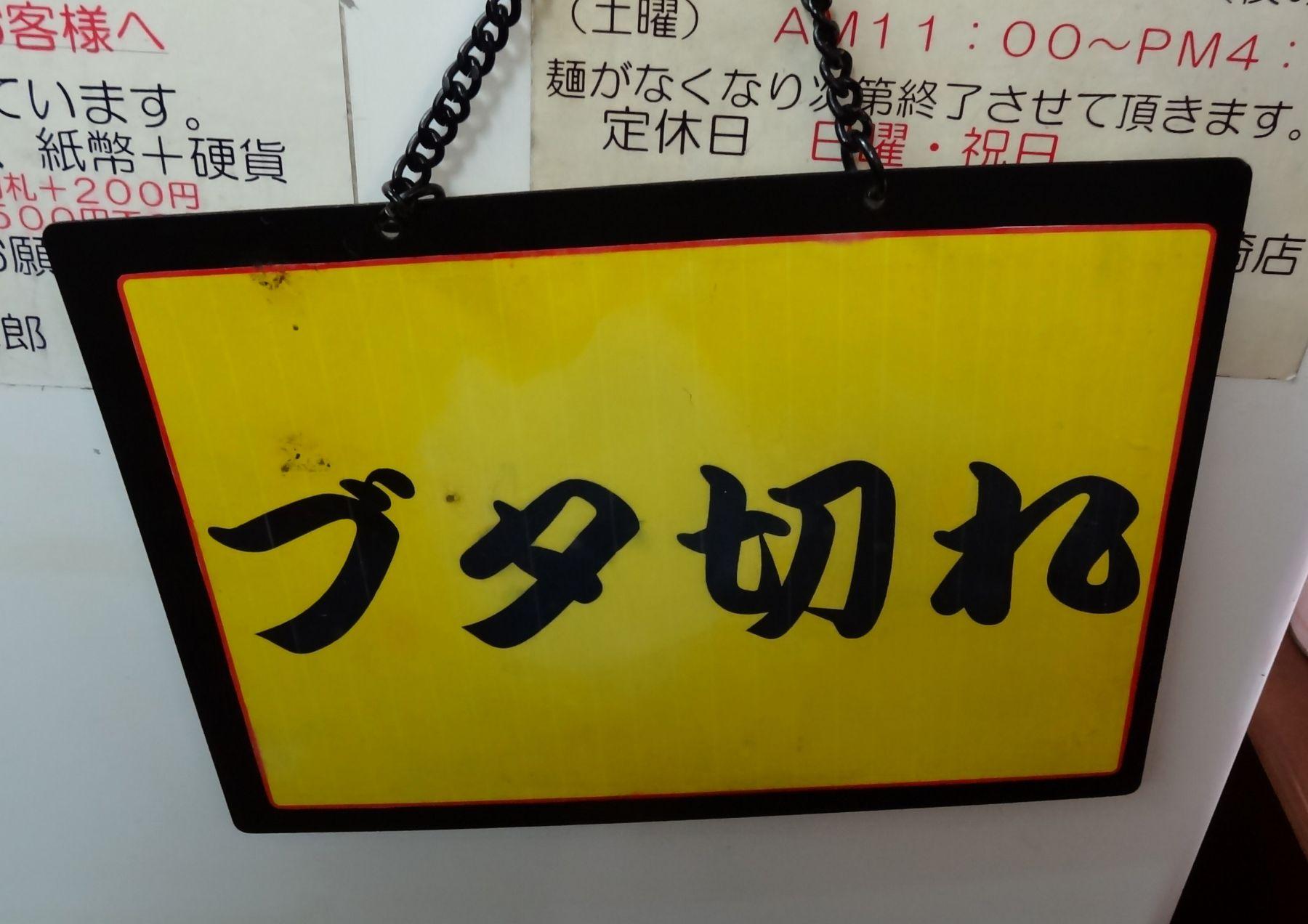 20121105002kawasaki.jpg