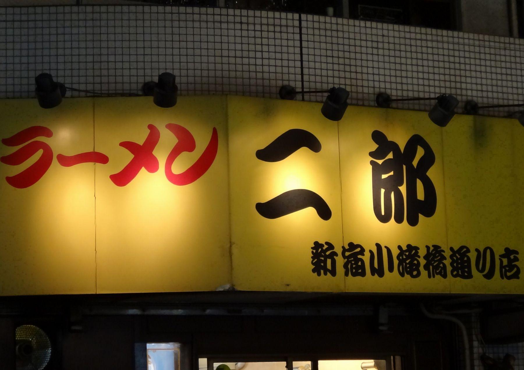 20121105008otakibashi.jpg