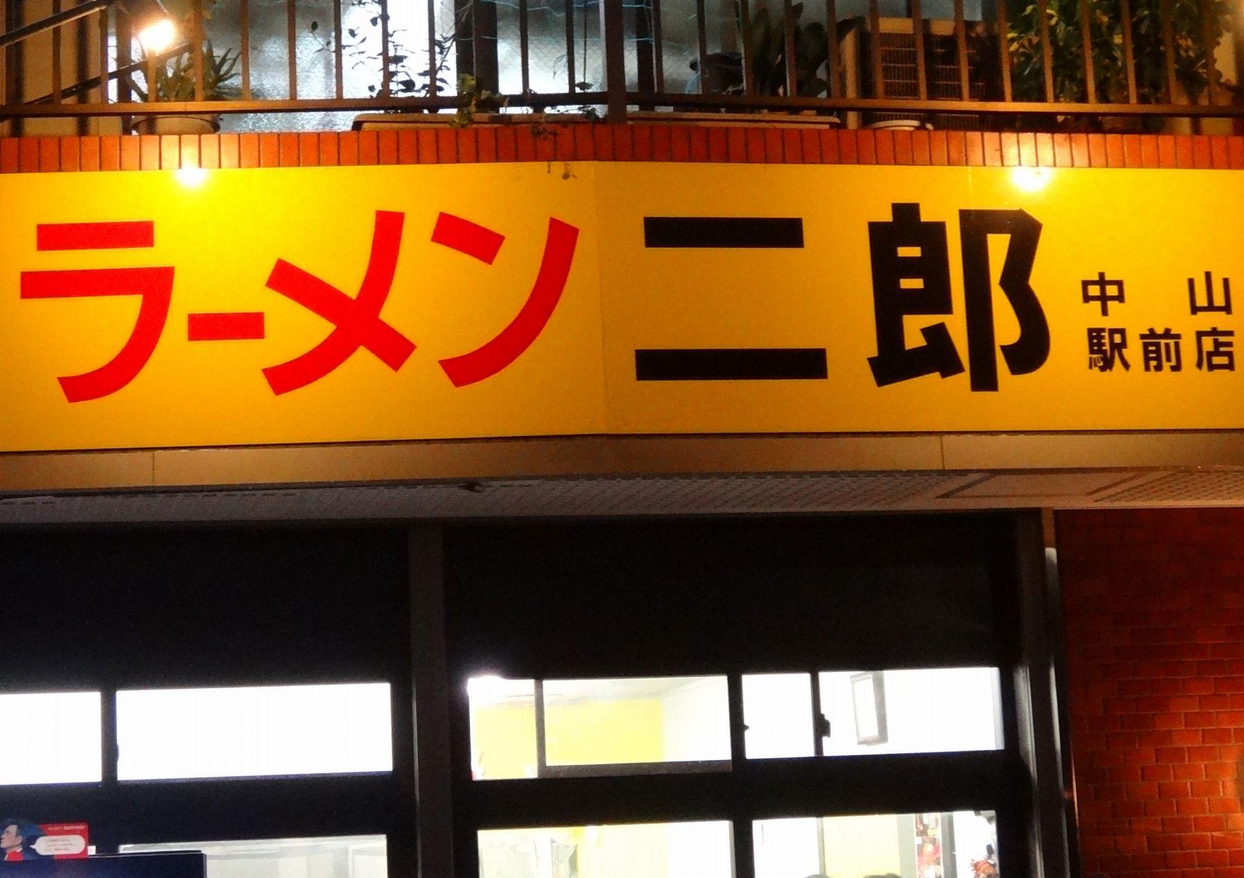 20121106001nakayama.jpg