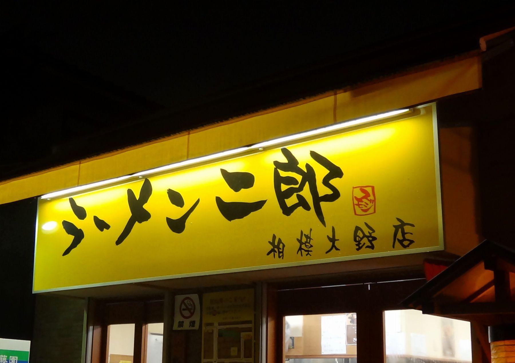 20121106008sumoji.jpg