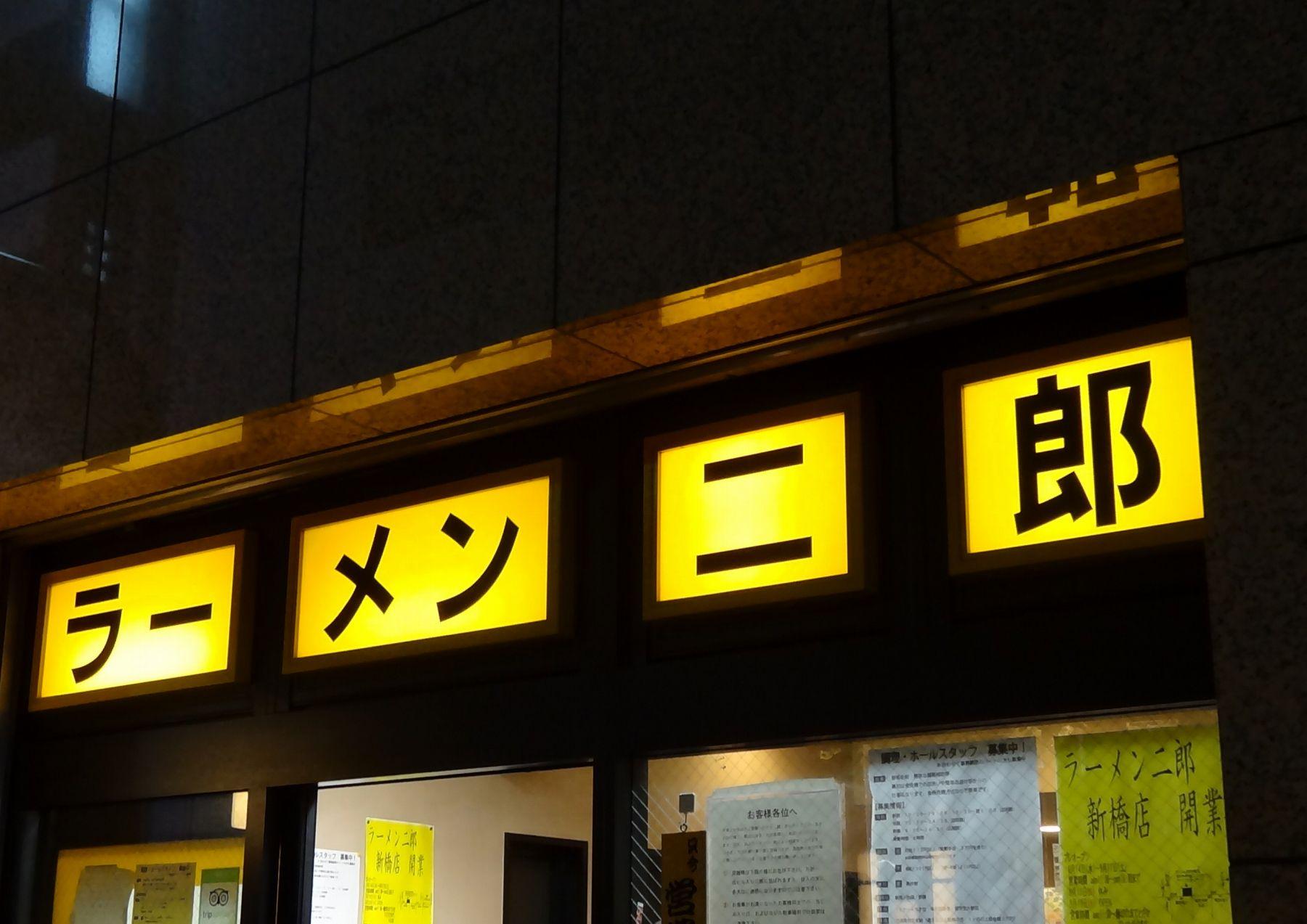 20121107007ikebukuro.jpg