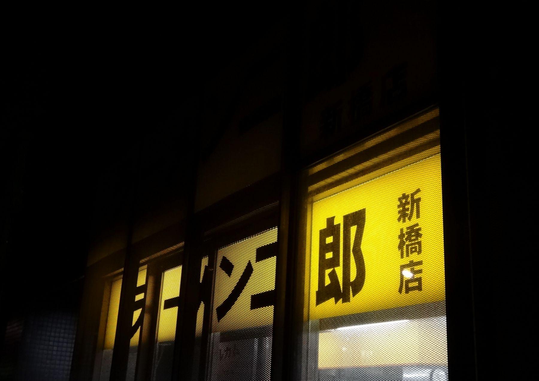 20121112006shinbashi.jpg