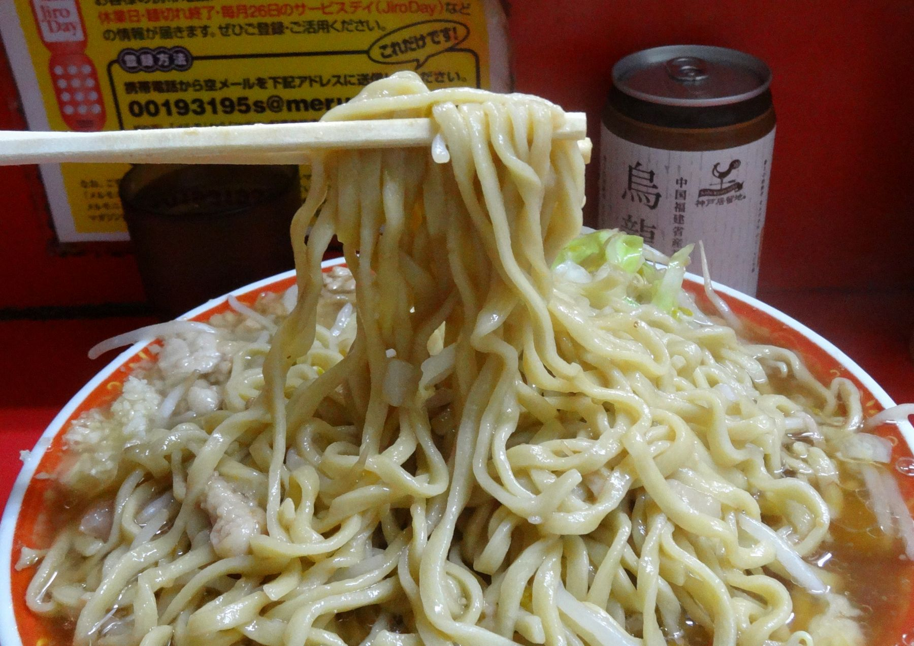 20121120003kaminoge.jpg