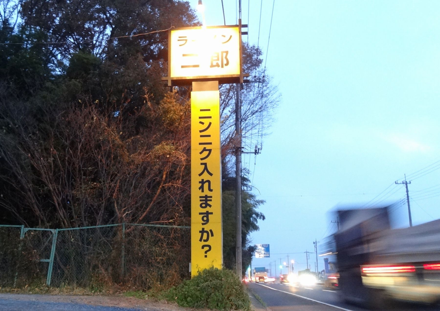 20121130009tochigi.jpg