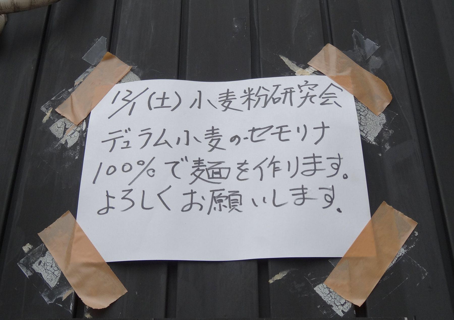 20121201002oomiya.jpg