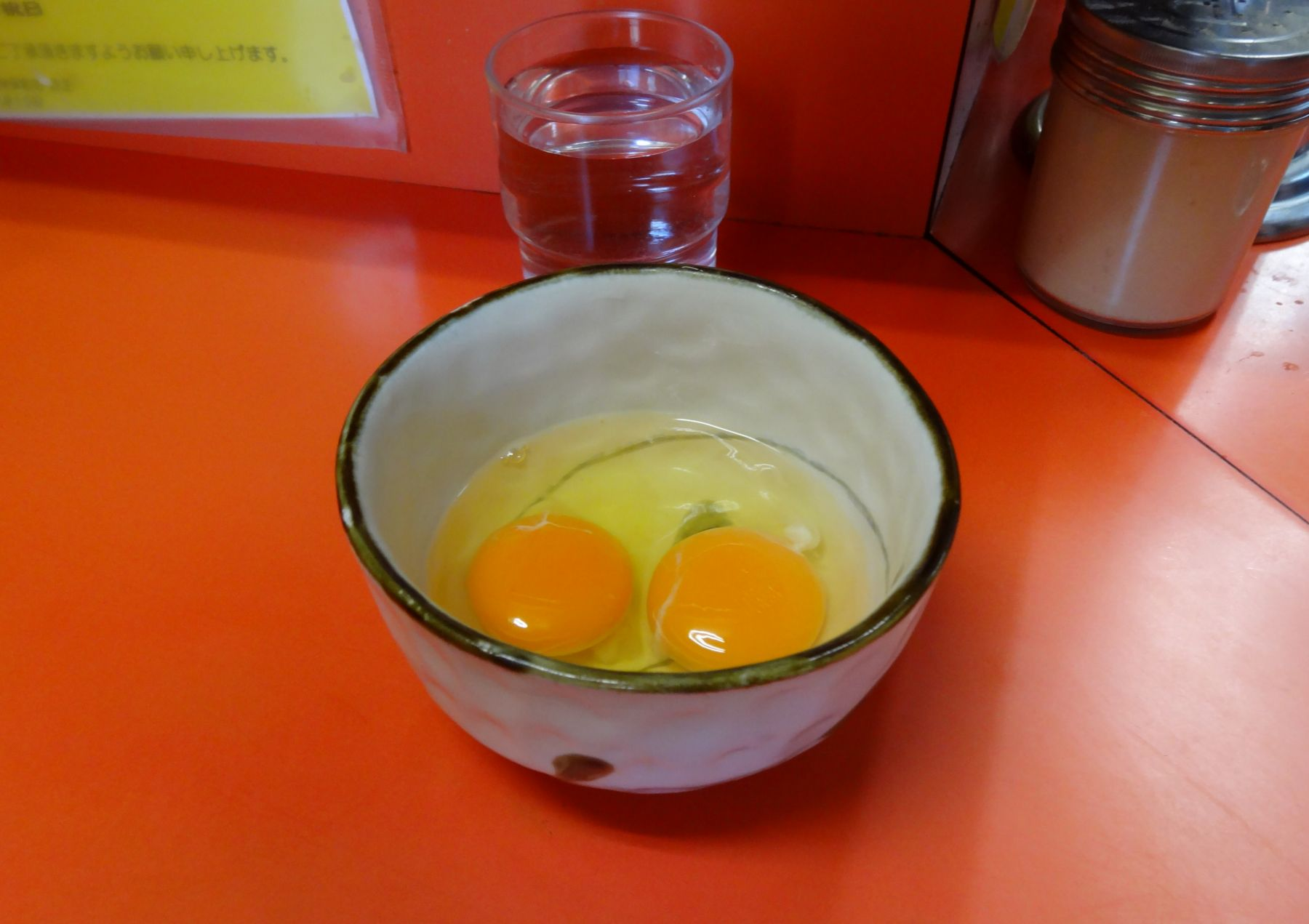20121205001jinbo.jpg