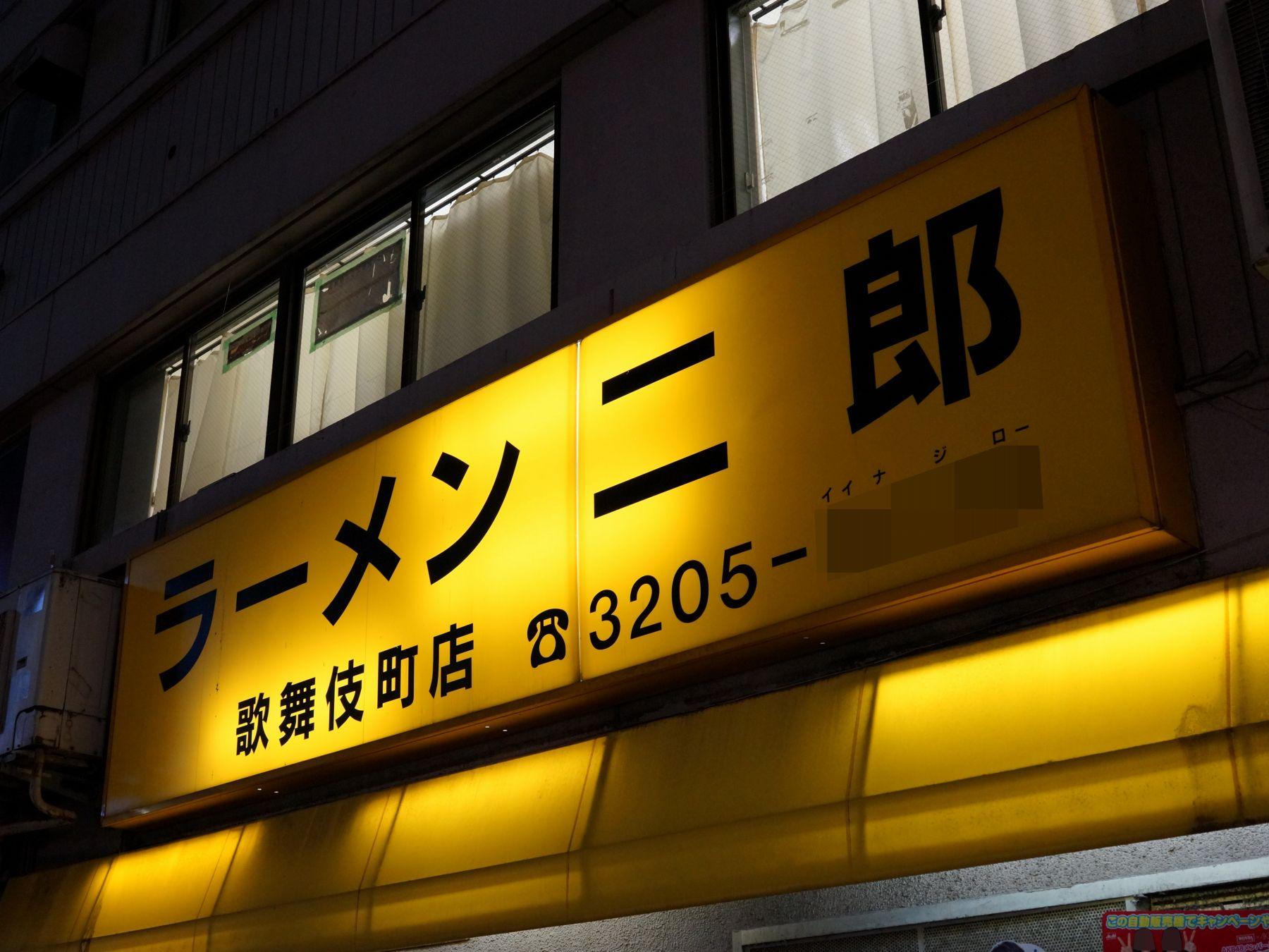 20121213001kabuki.jpg